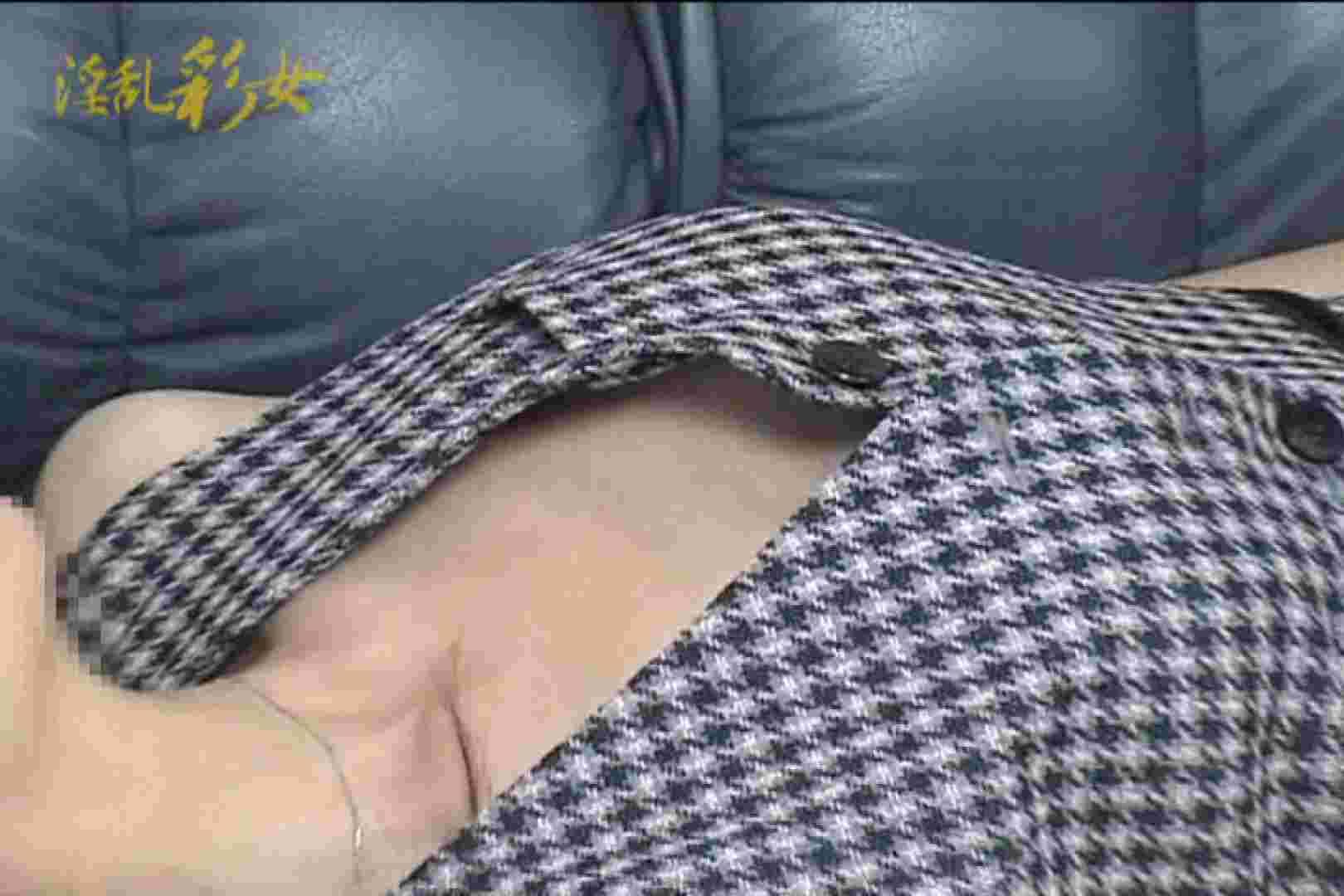 淫乱彩女 麻優里 スタジオで撮影 おっぱい  54連発 1