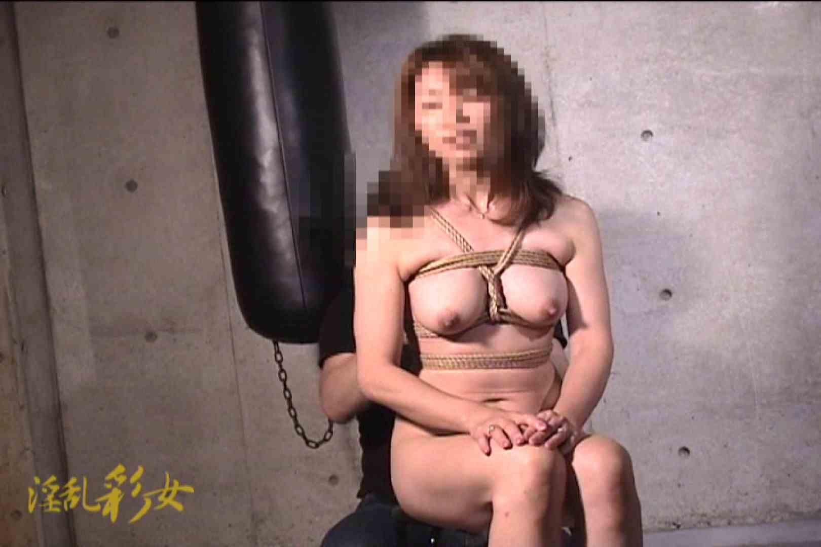 淫乱彩女 麻優里 スタジオで撮影 おっぱい  54連発 21