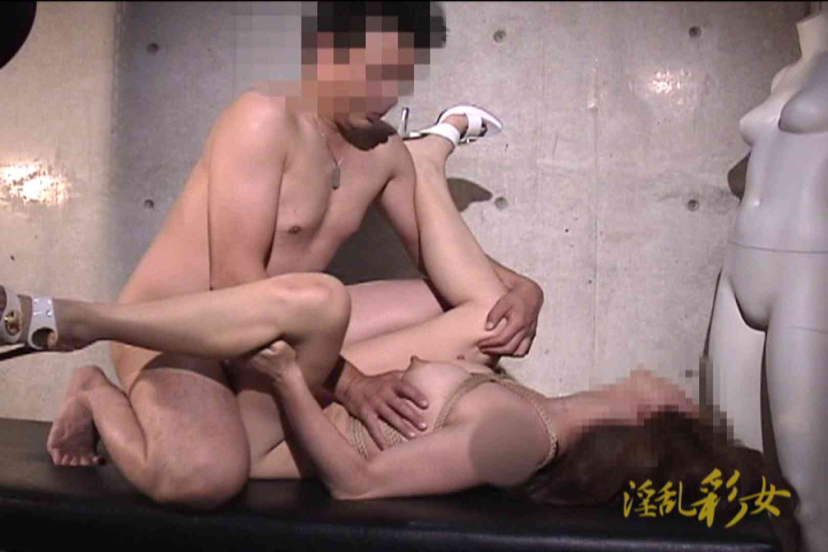 淫乱彩女 麻優里 スタジオで撮影 おっぱい  54連発 40