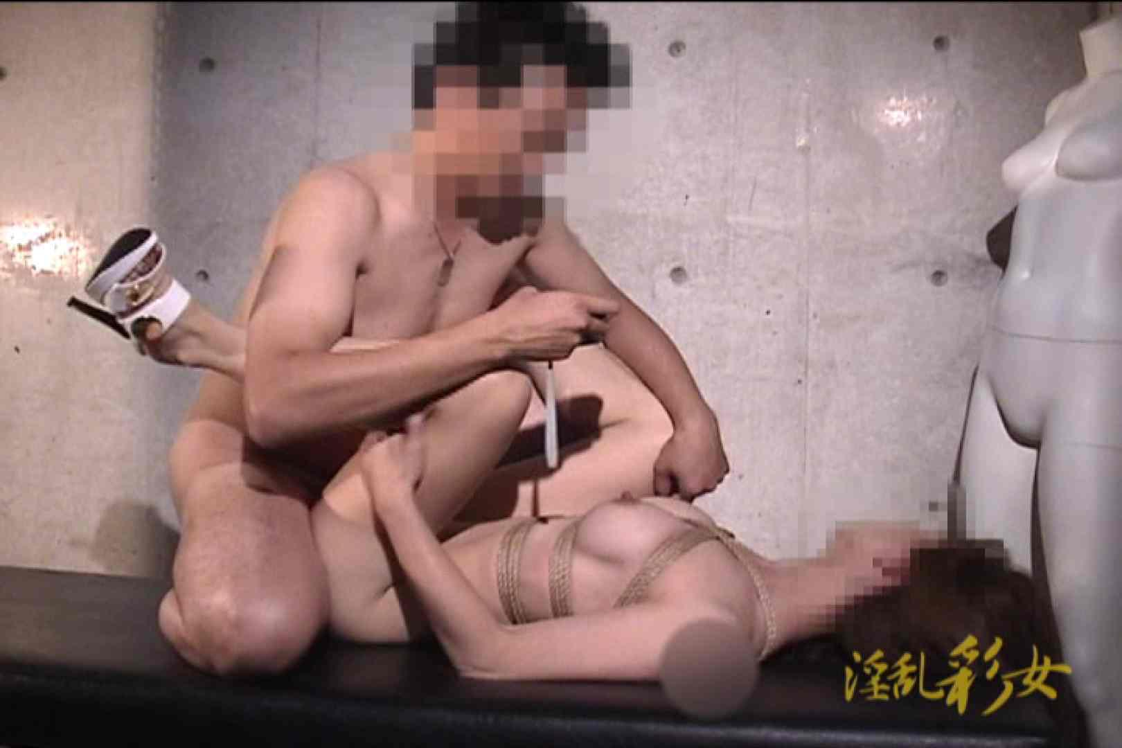淫乱彩女 麻優里 スタジオで撮影 おっぱい  54連発 43