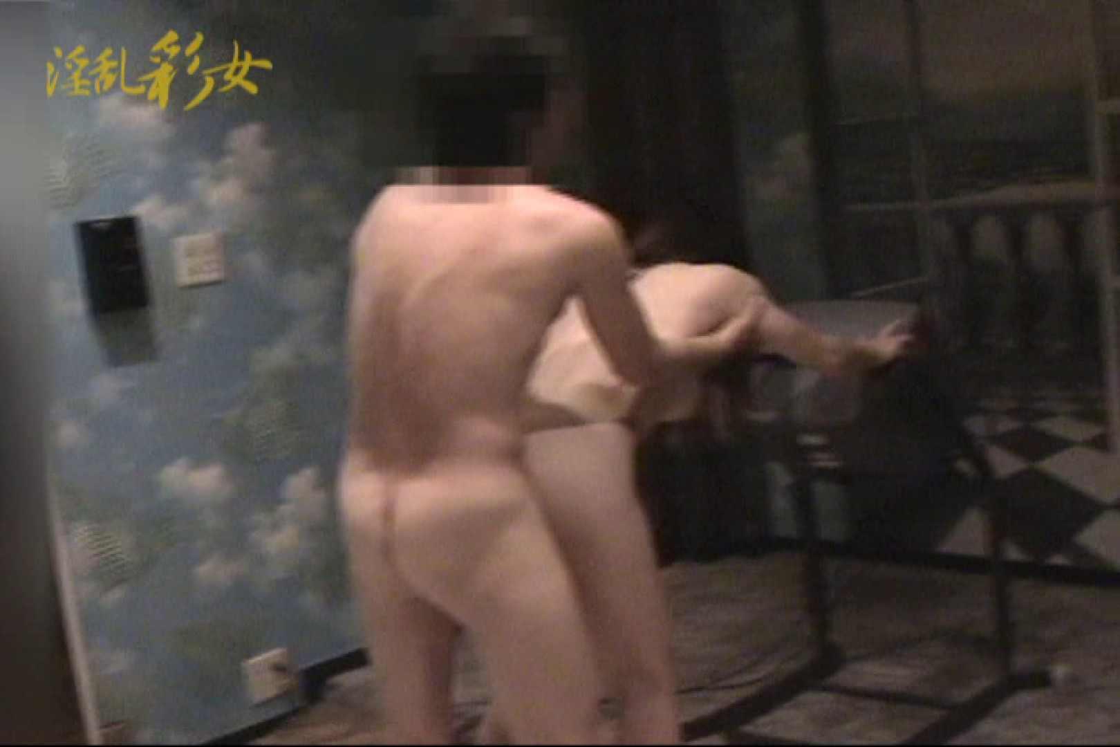 淫乱彩女 麻優里 ホテルで3P絶倫編2 ホテル  62連発 2