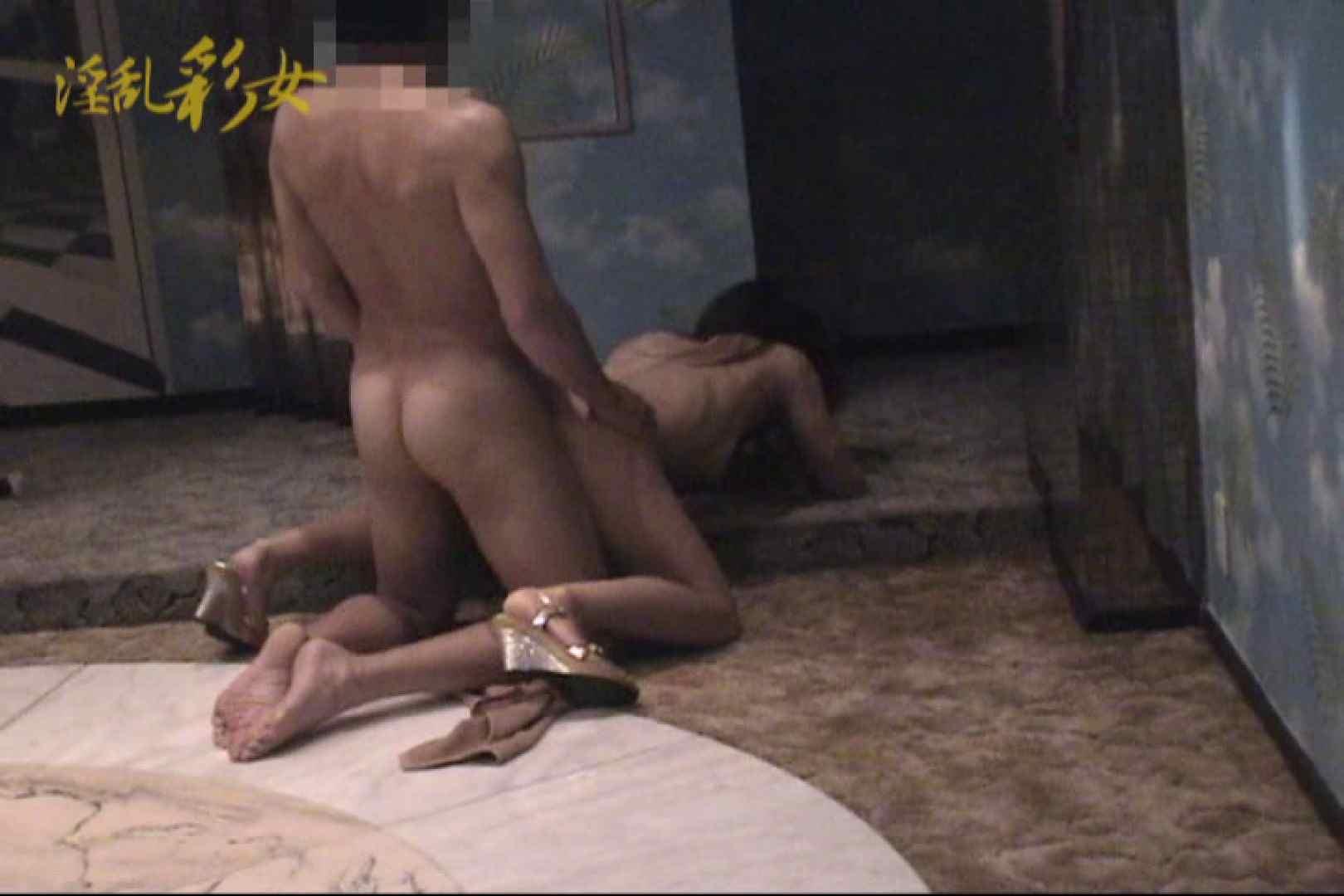 淫乱彩女 麻優里 ホテルで3P絶倫編2 ホテル  62連発 14