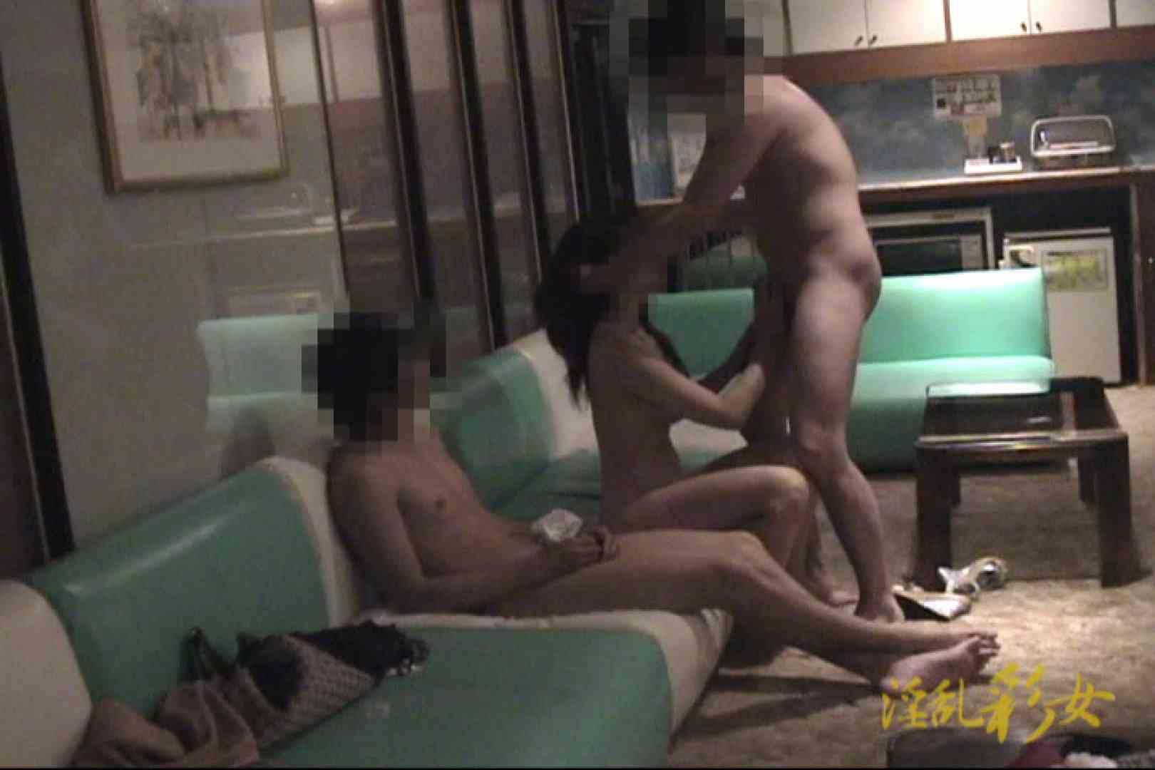 淫乱彩女 麻優里 ホテルで3P絶倫編2 ホテル  62連発 47
