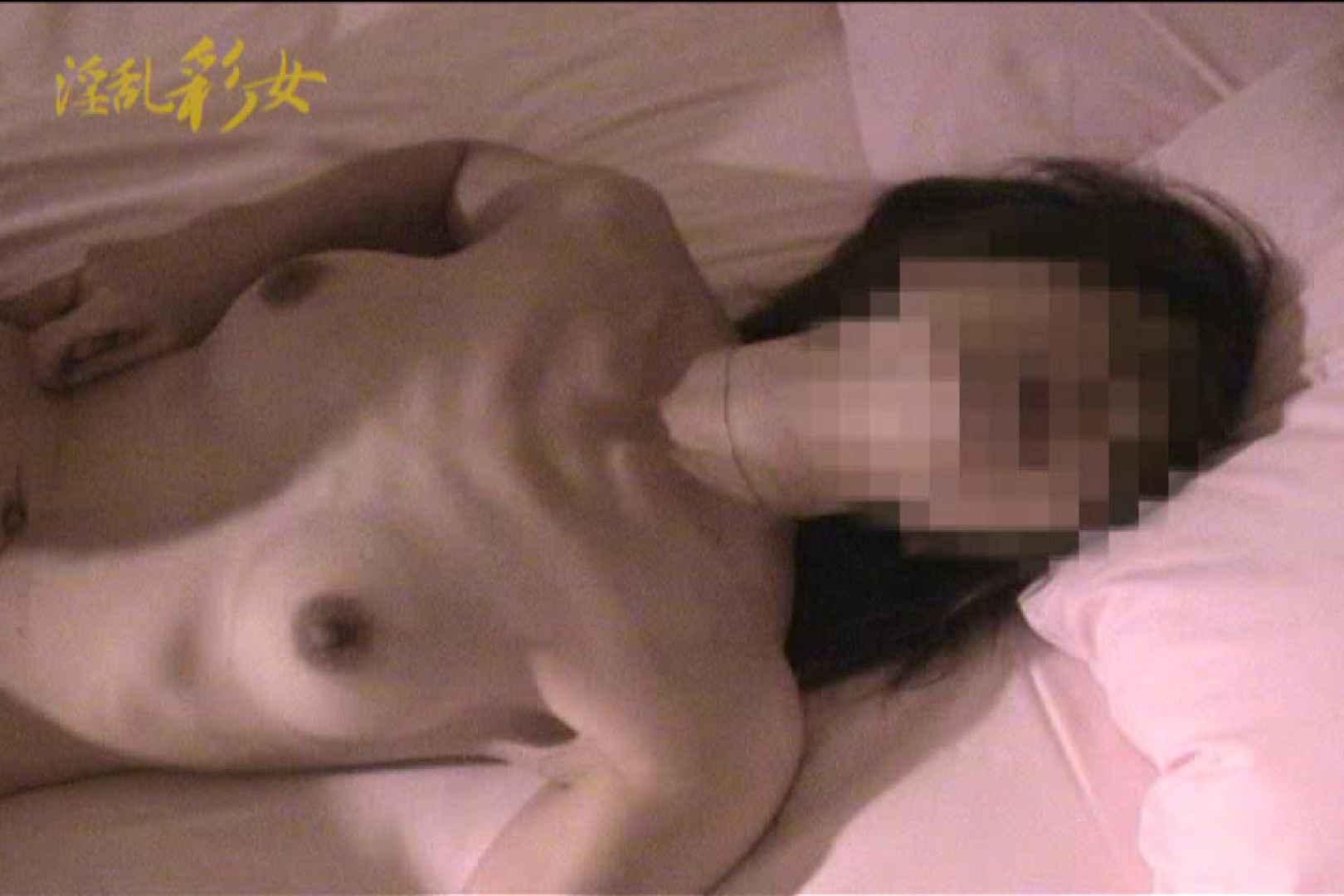 淫乱彩女 麻優里 旦那さんが撮影中に単独さんと!! 淫乱  104連発 16