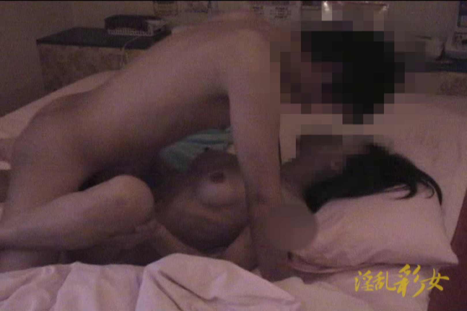 淫乱彩女 麻優里 旦那さんが撮影中に単独さんと!! 淫乱  104連発 55