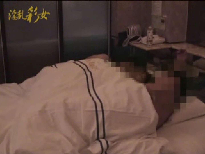 淫乱彩女 麻優里 もう一本参入で3Pに!! 一般投稿  34連発 8