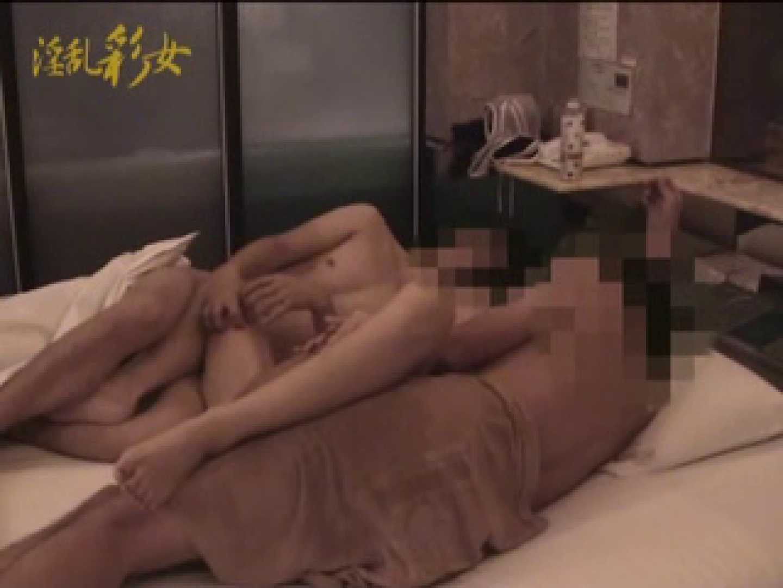 淫乱彩女 麻優里 もう一本参入で3Pに!! 一般投稿  34連発 9