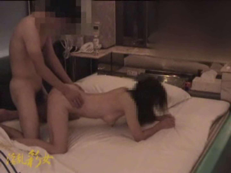 淫乱彩女 麻優里 もう一本参入で3Pに!!