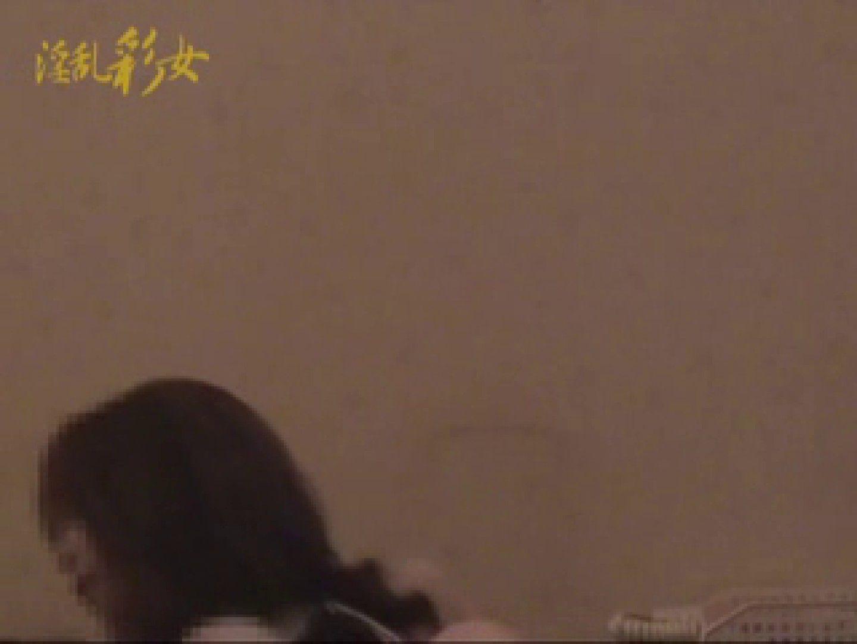 淫乱彩女麻優里 御馴染みの公認彼氏と 淫乱  69連発 15