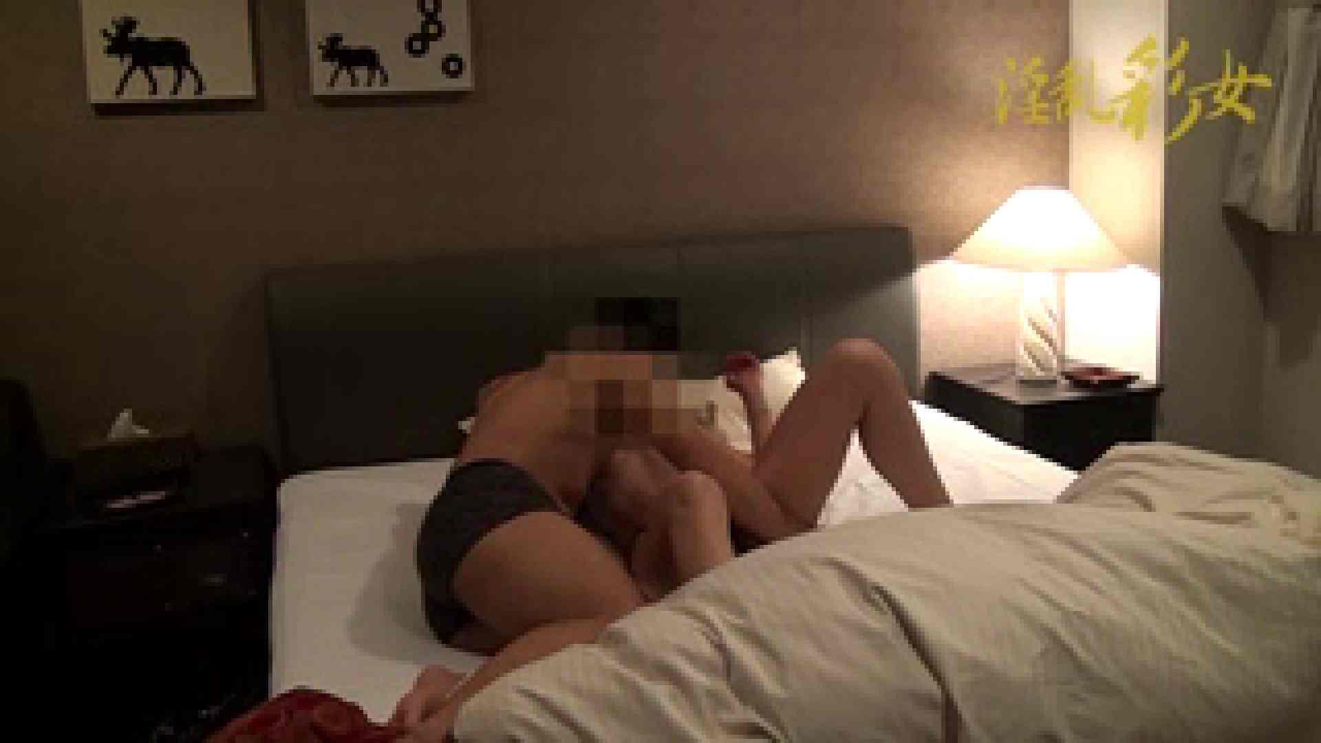 淫乱彩女麻優里 30歳デカマラ単独君 ハイビジョン 入浴  81連発 42