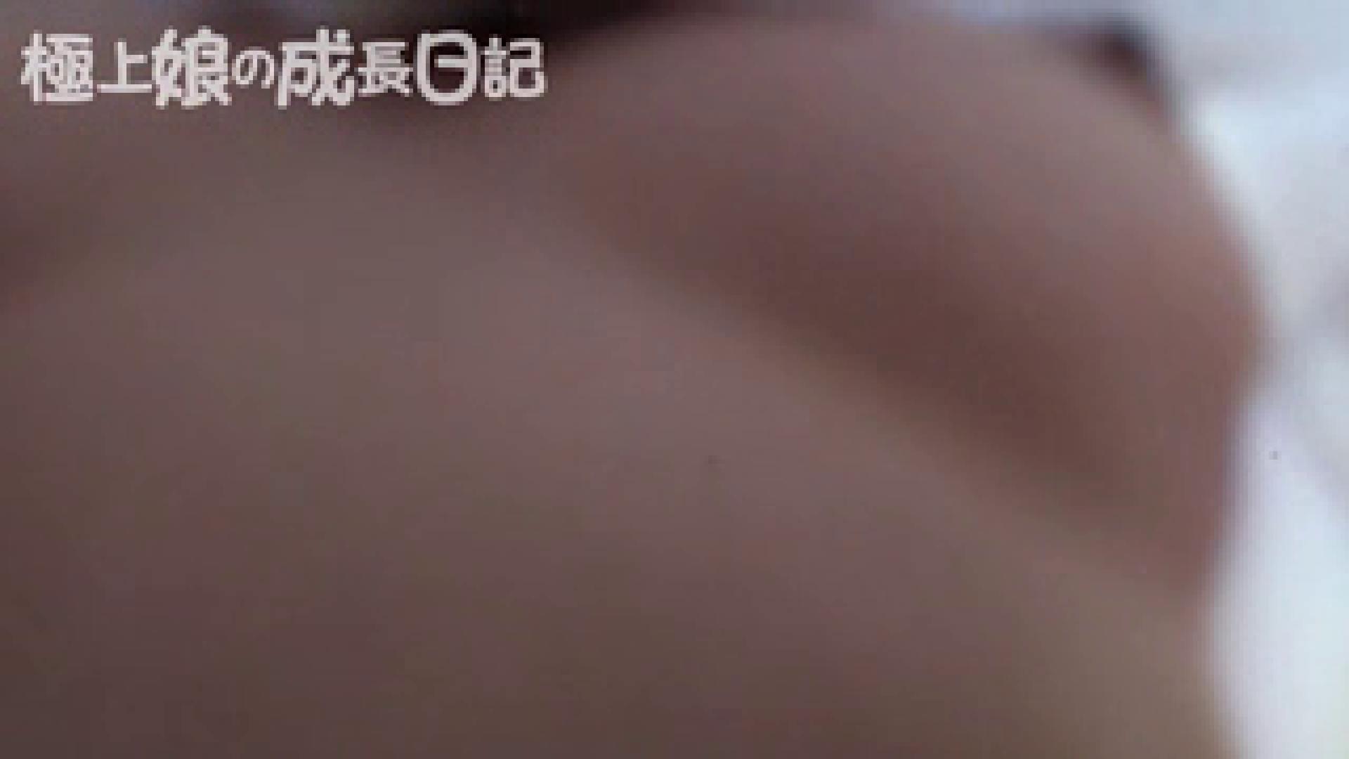極上素人嬢の成長日記 コスプレSEX2 SEX  47連発 8