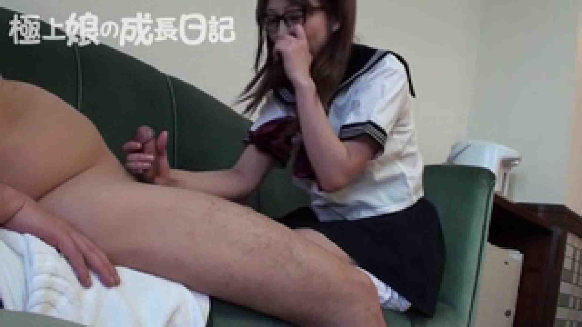 極上素人嬢の成長日記 コスプレSEX2 SEX  47連発 24