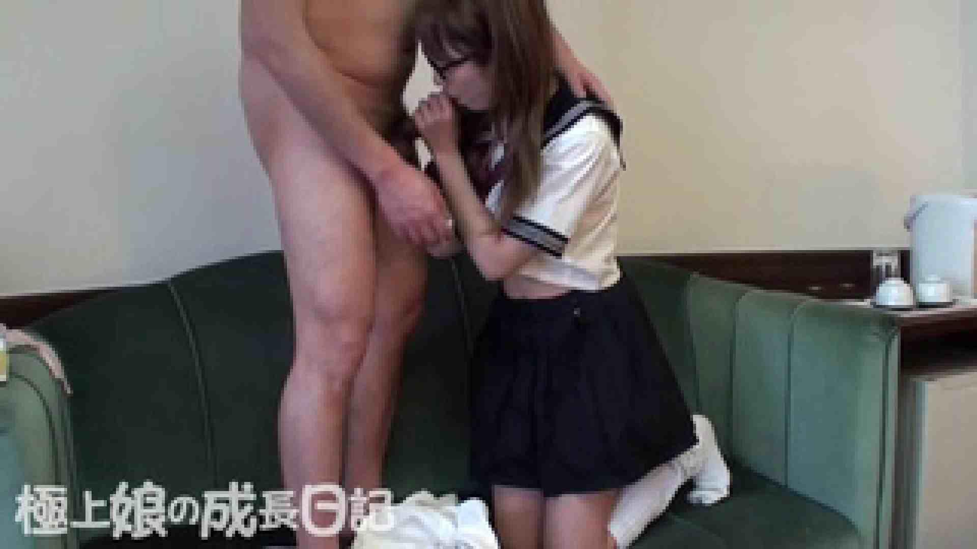 極上素人嬢の成長日記 コスプレSEX2 SEX  47連発 35