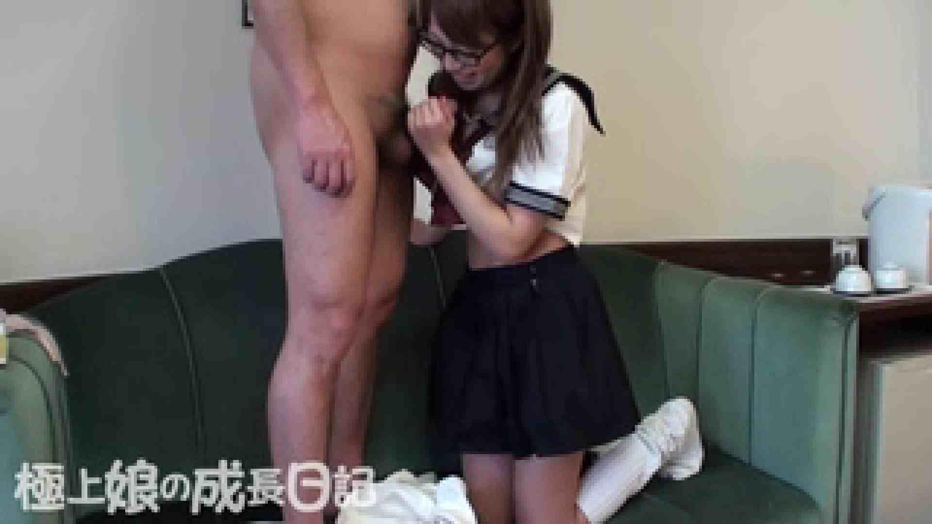 極上素人嬢の成長日記 コスプレSEX2 SEX  47連発 37