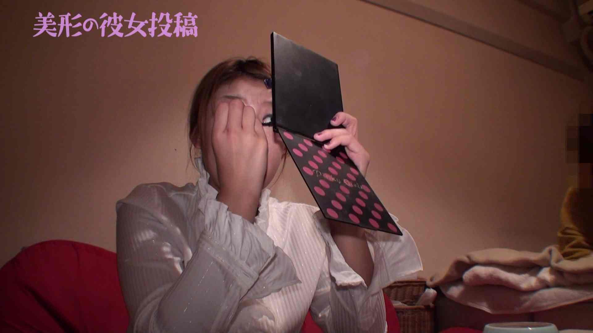 超美形の彼女を投稿!!