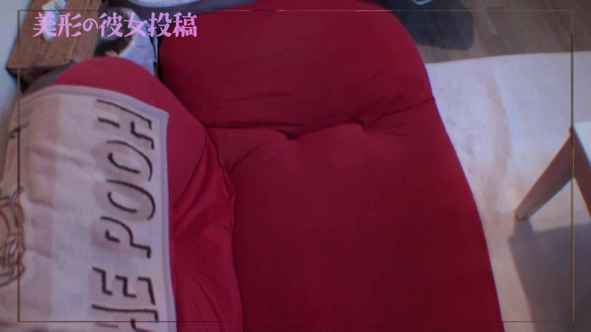 超美形の彼女を投稿!!04 シャワー  73連発 13
