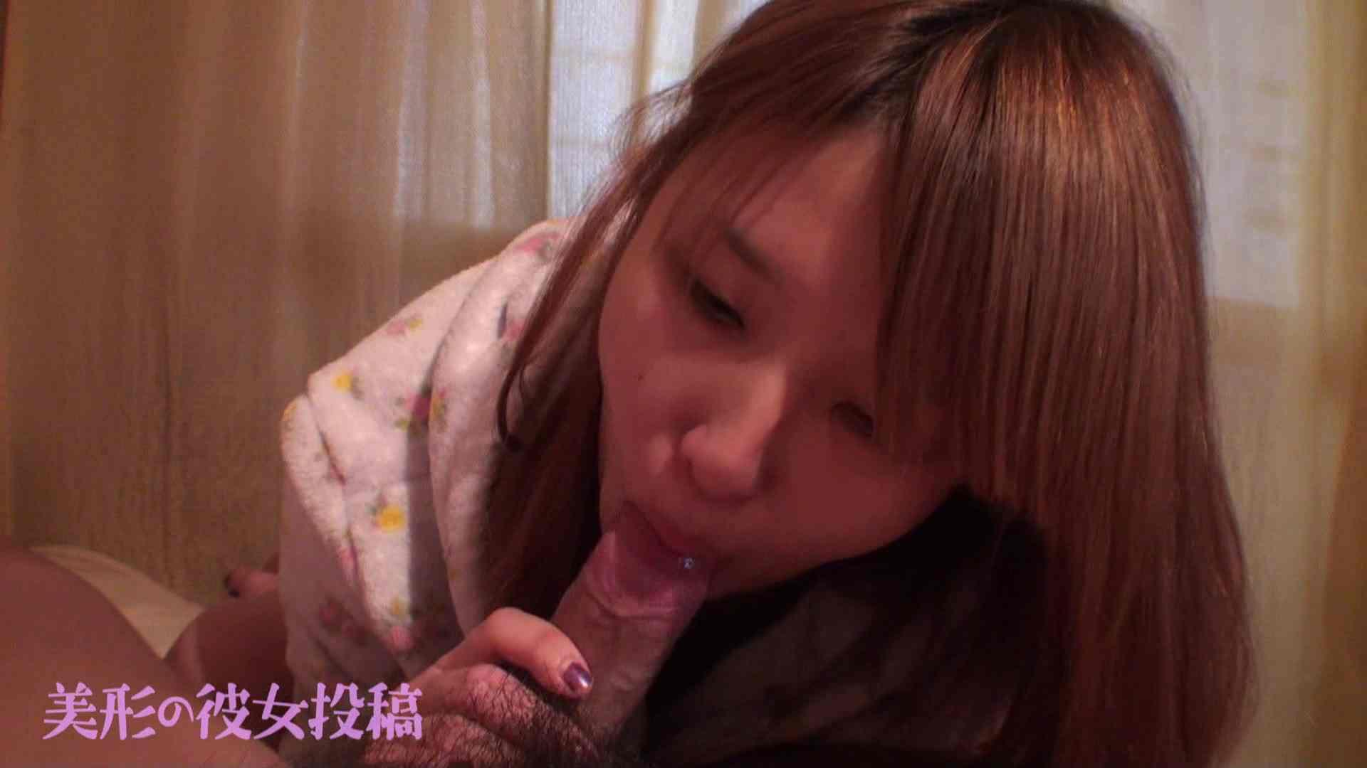 超美形の彼女を投稿!!04 シャワー  73連発 24