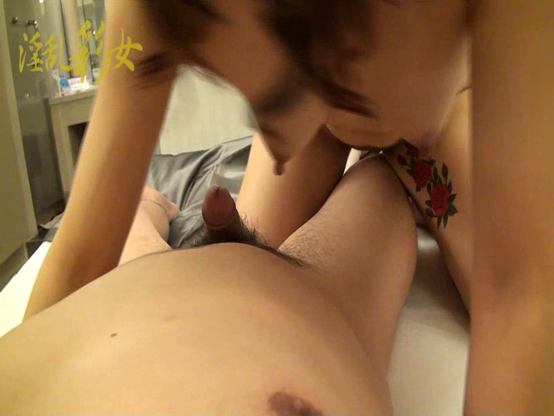 淫乱彩女麻優里 フエラチオ~顔射 淫乱  34連発 3
