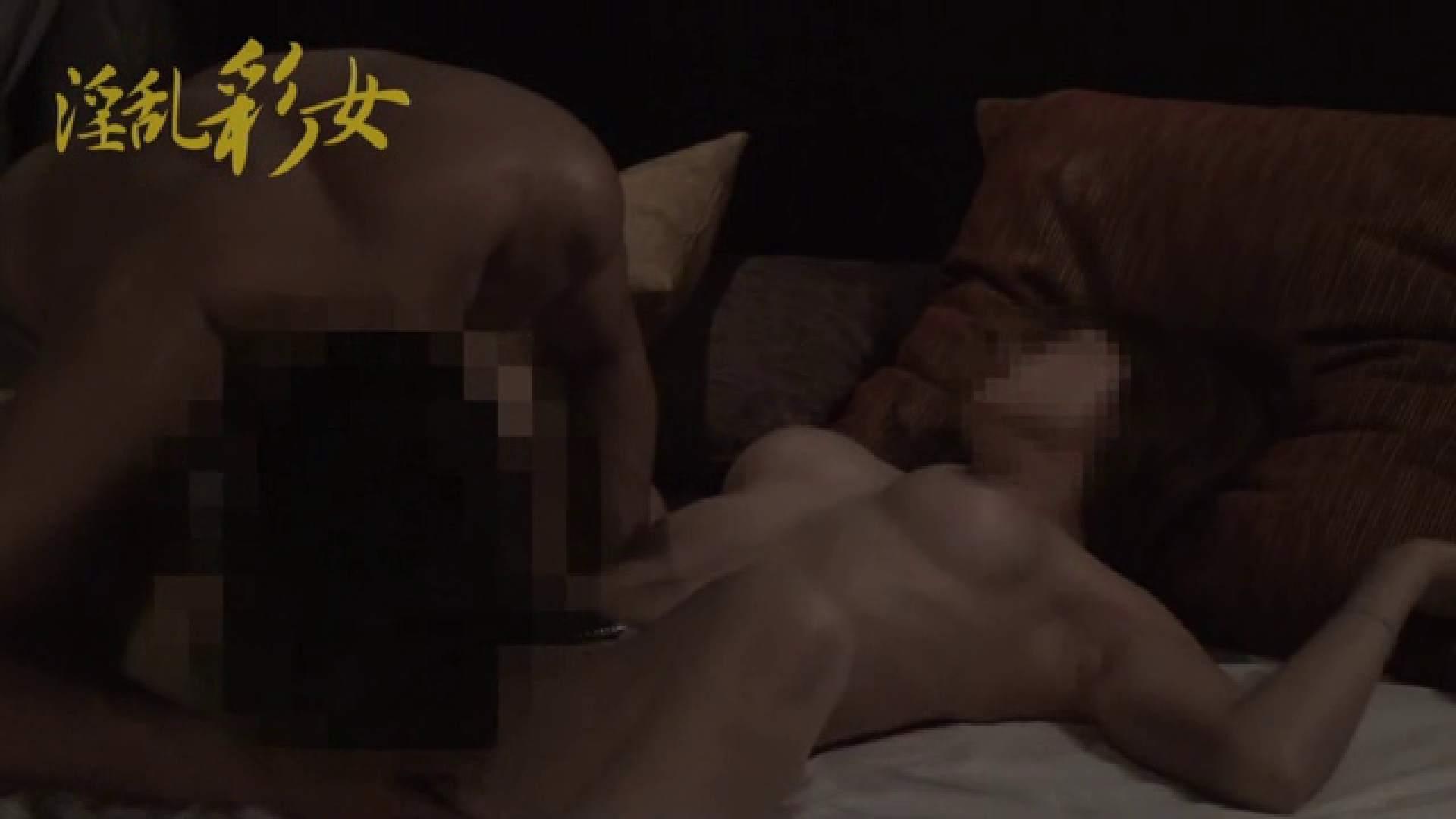 淫乱彩女麻優里 36歳単独さん 他人棒  23連発 9