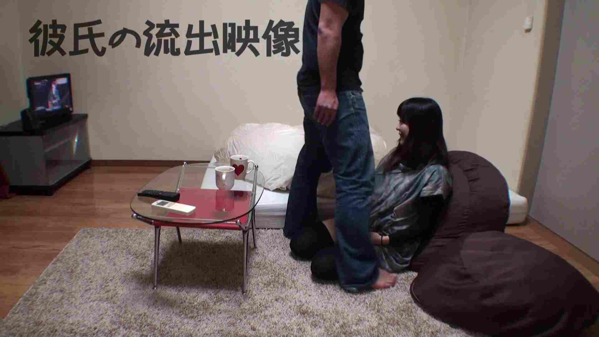 彼氏が流出 パイパン素人嬢のハメ撮り映像02 SEX  92連発 1