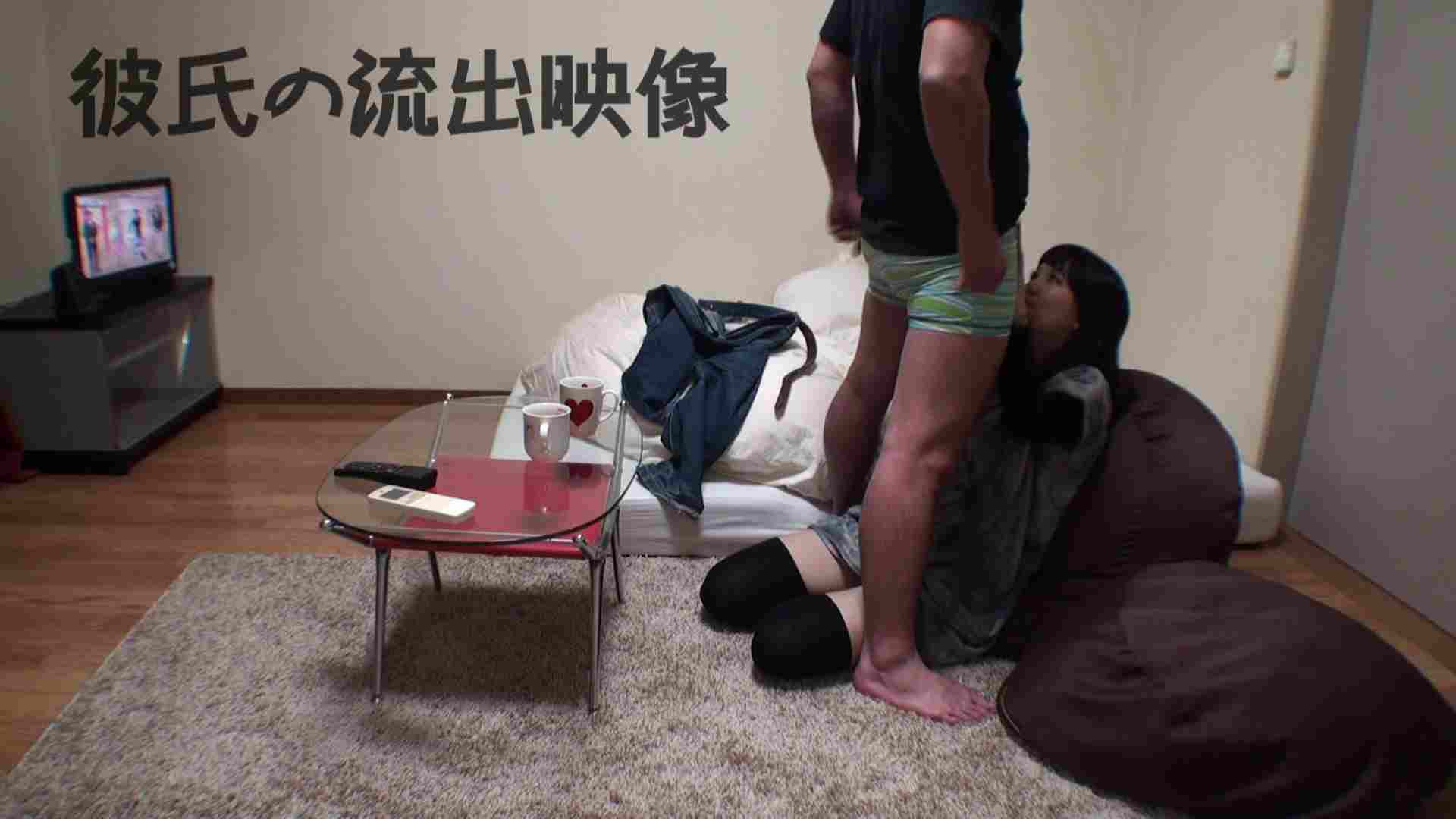 彼氏が流出 パイパン素人嬢のハメ撮り映像02 SEX  92連発 7