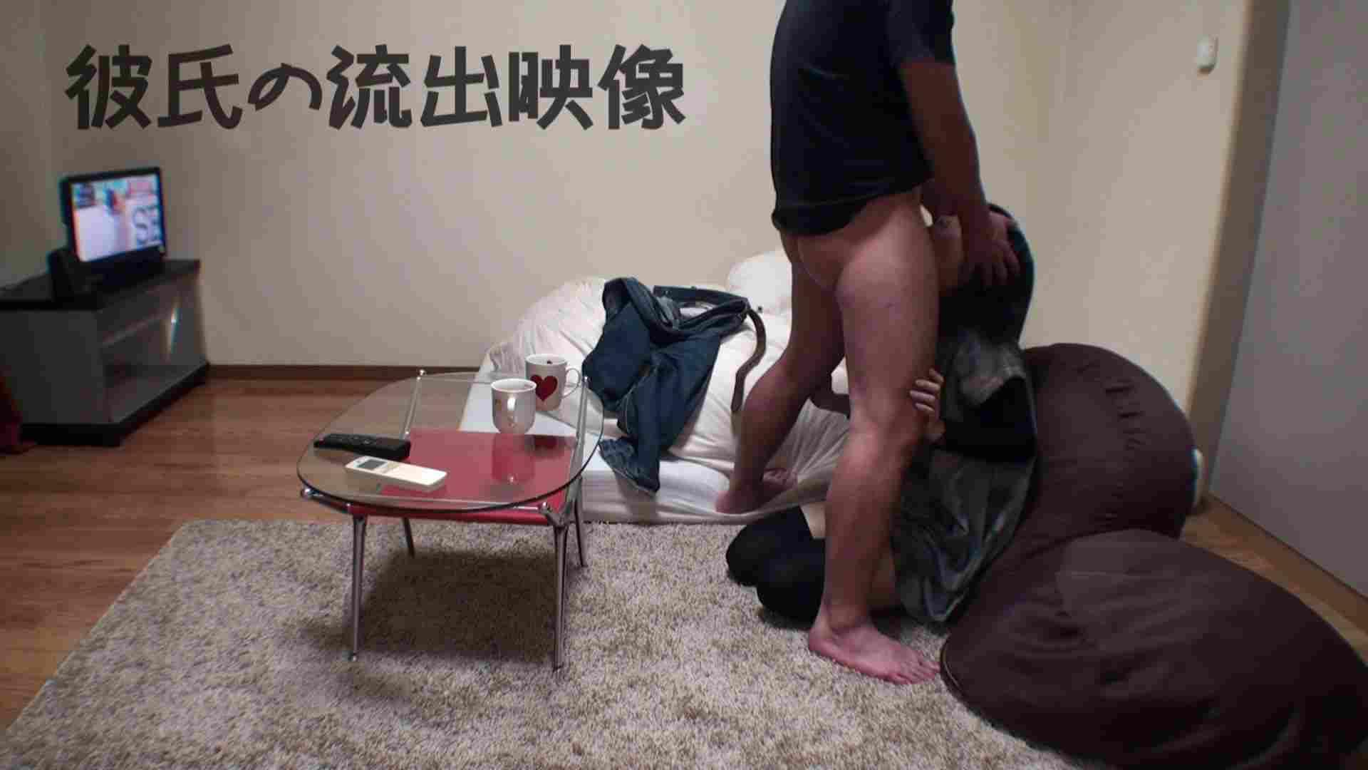 彼氏が流出 パイパン素人嬢のハメ撮り映像02 SEX  92連発 16