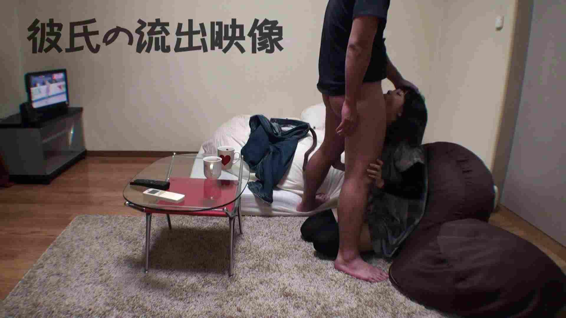 彼氏が流出 パイパン素人嬢のハメ撮り映像02 SEX  92連発 17