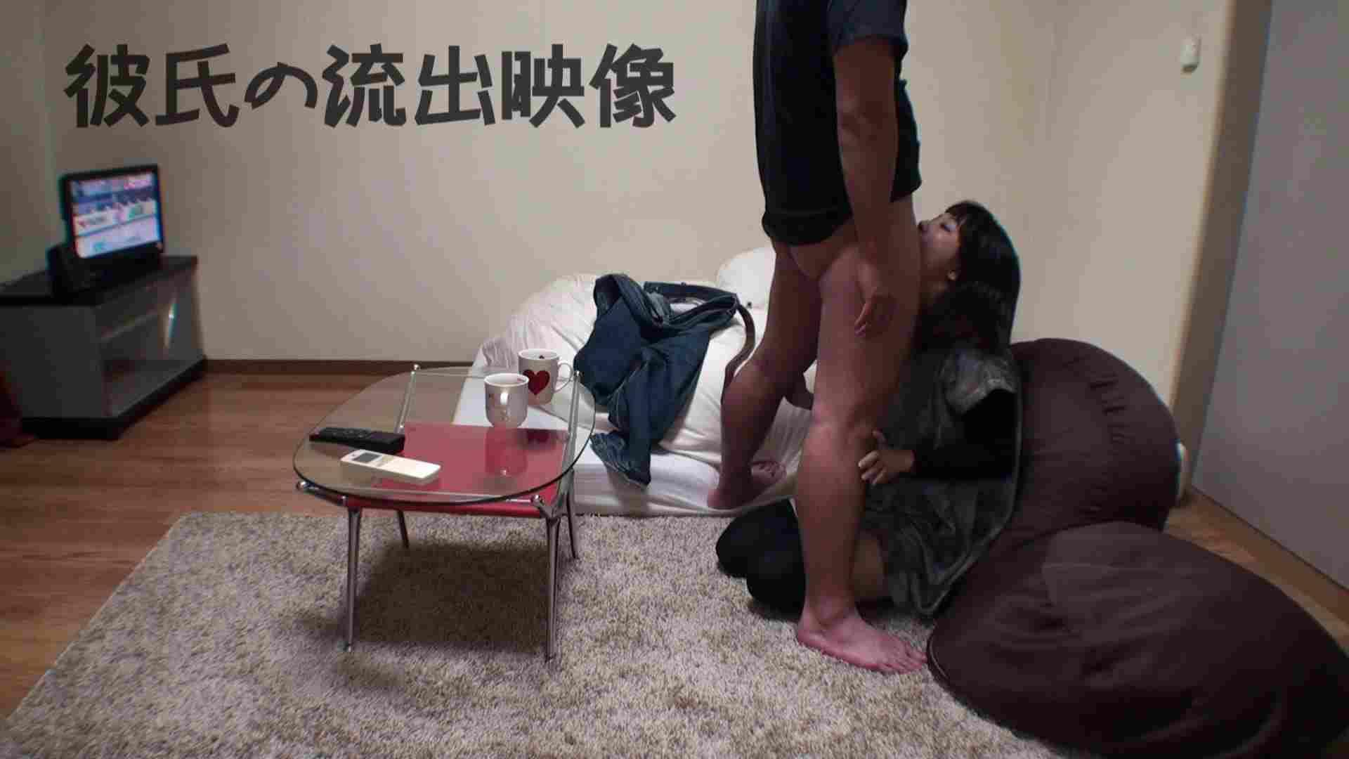 彼氏が流出 パイパン素人嬢のハメ撮り映像02 SEX  92連発 18