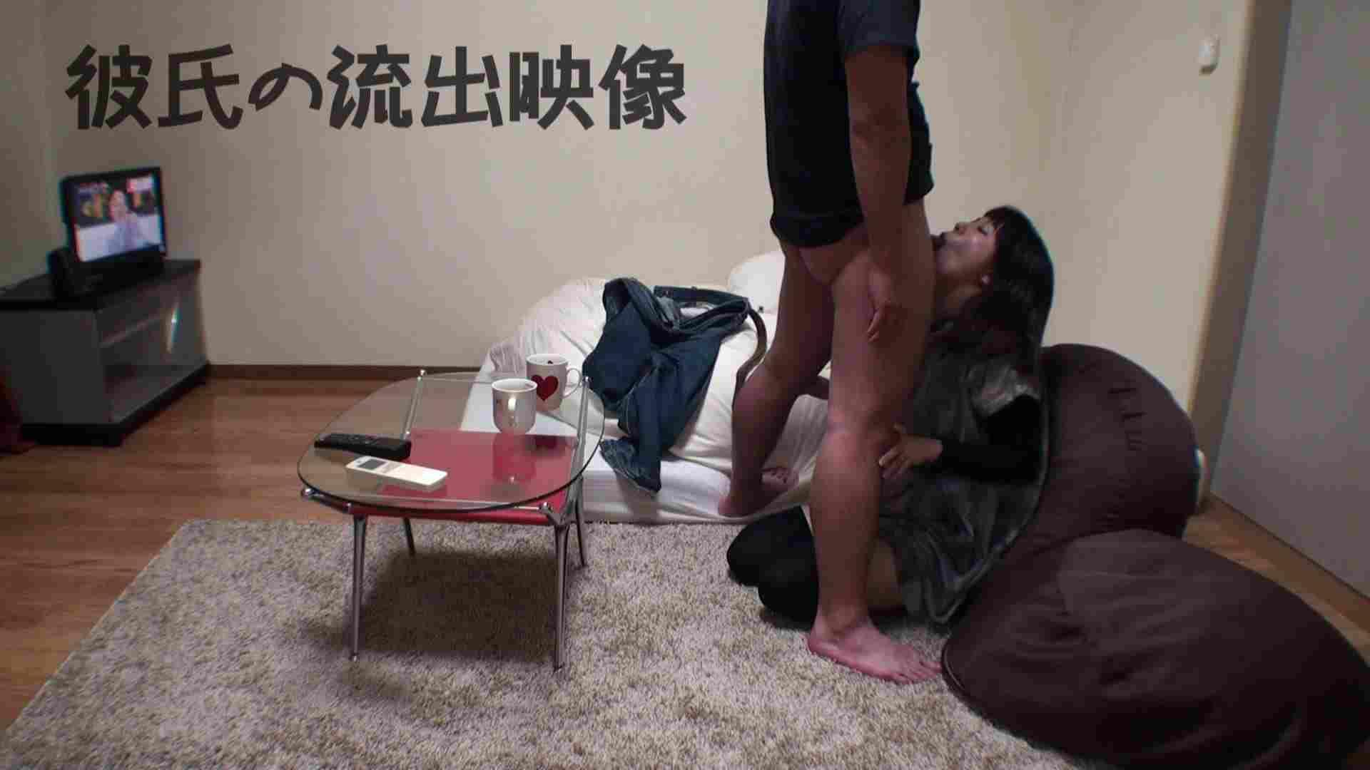 彼氏が流出 パイパン素人嬢のハメ撮り映像02 SEX  92連発 19
