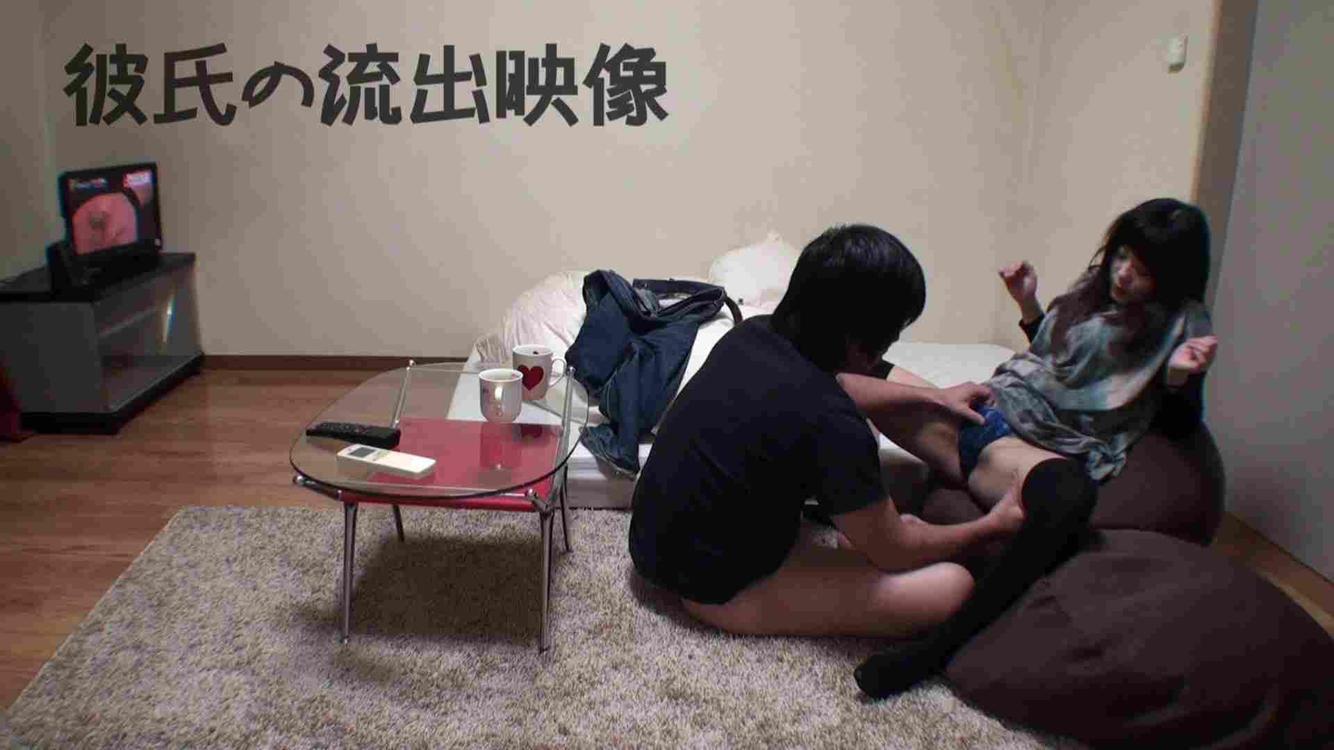 彼氏が流出 パイパン素人嬢のハメ撮り映像02 SEX  92連発 22