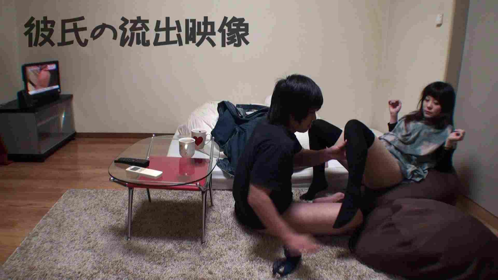 彼氏が流出 パイパン素人嬢のハメ撮り映像02 SEX  92連発 23