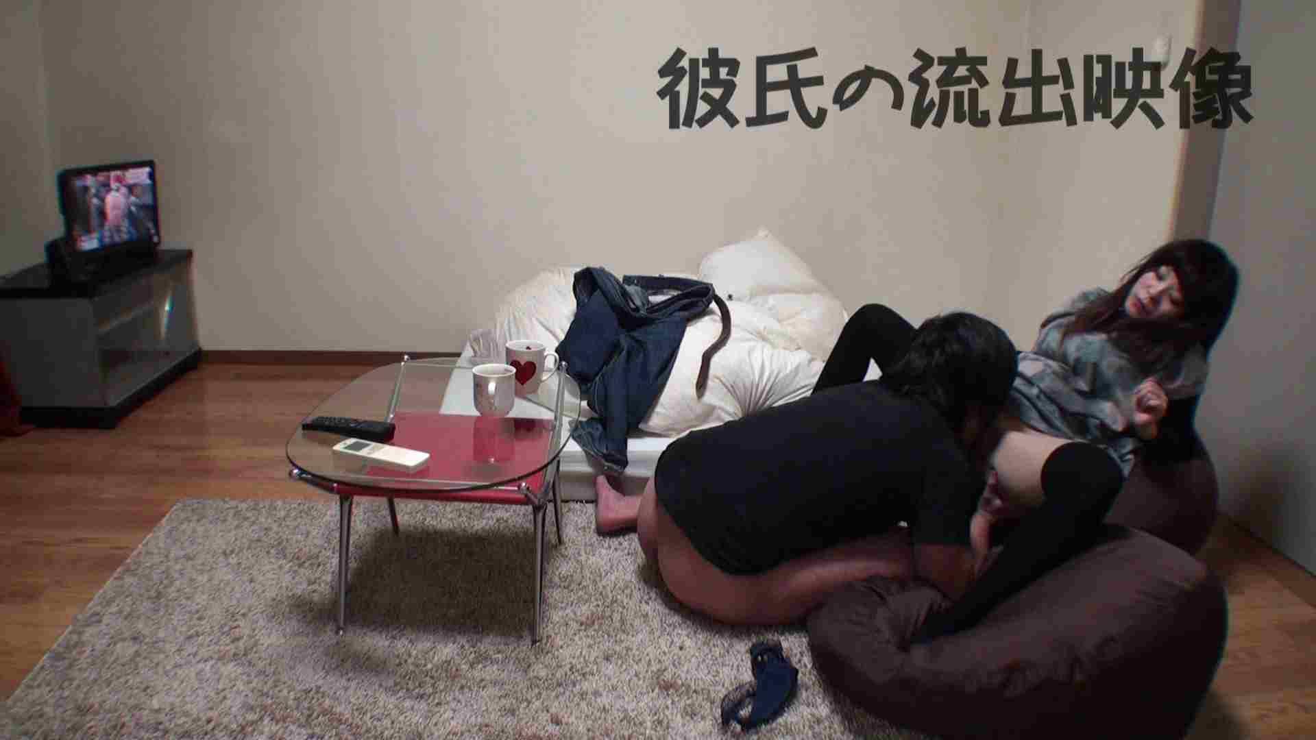 彼氏が流出 パイパン素人嬢のハメ撮り映像02 SEX  92連発 26