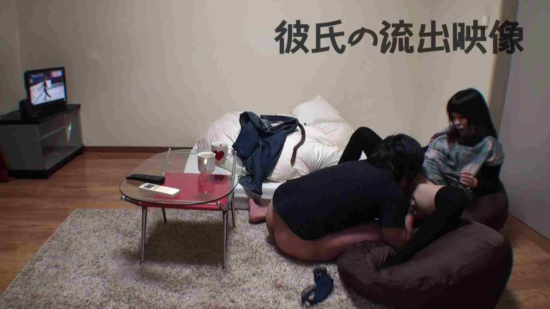 彼氏が流出 パイパン素人嬢のハメ撮り映像02 SEX  92連発 28