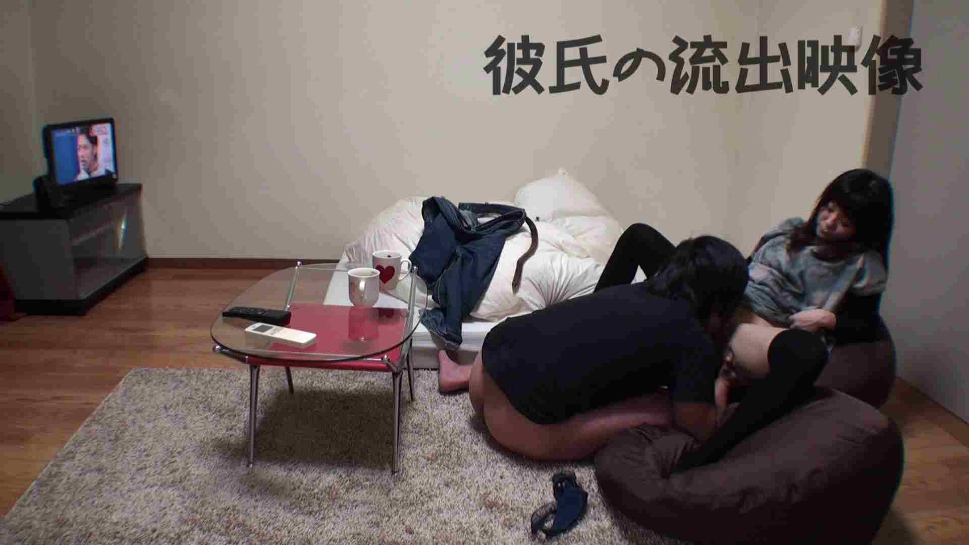 彼氏が流出 パイパン素人嬢のハメ撮り映像02 SEX  92連発 30