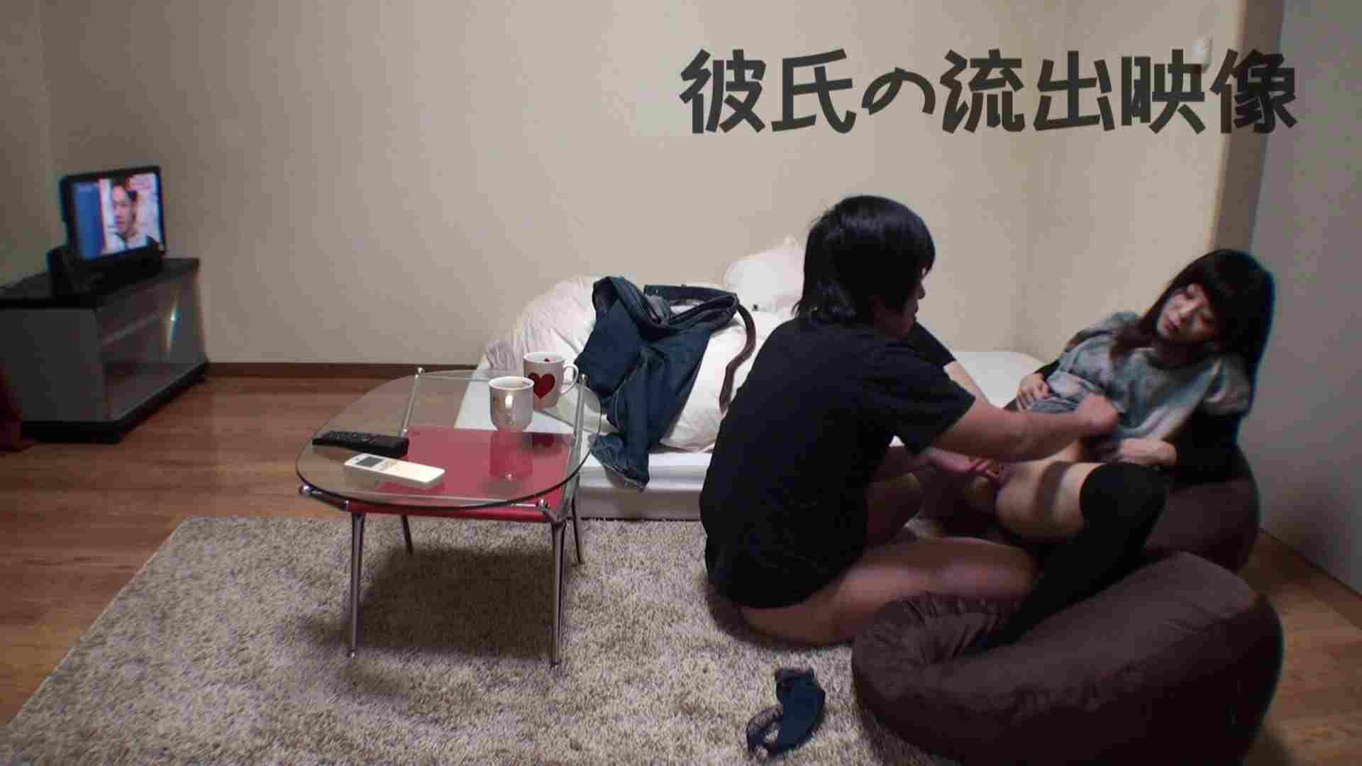 彼氏が流出 パイパン素人嬢のハメ撮り映像02 SEX  92連発 31