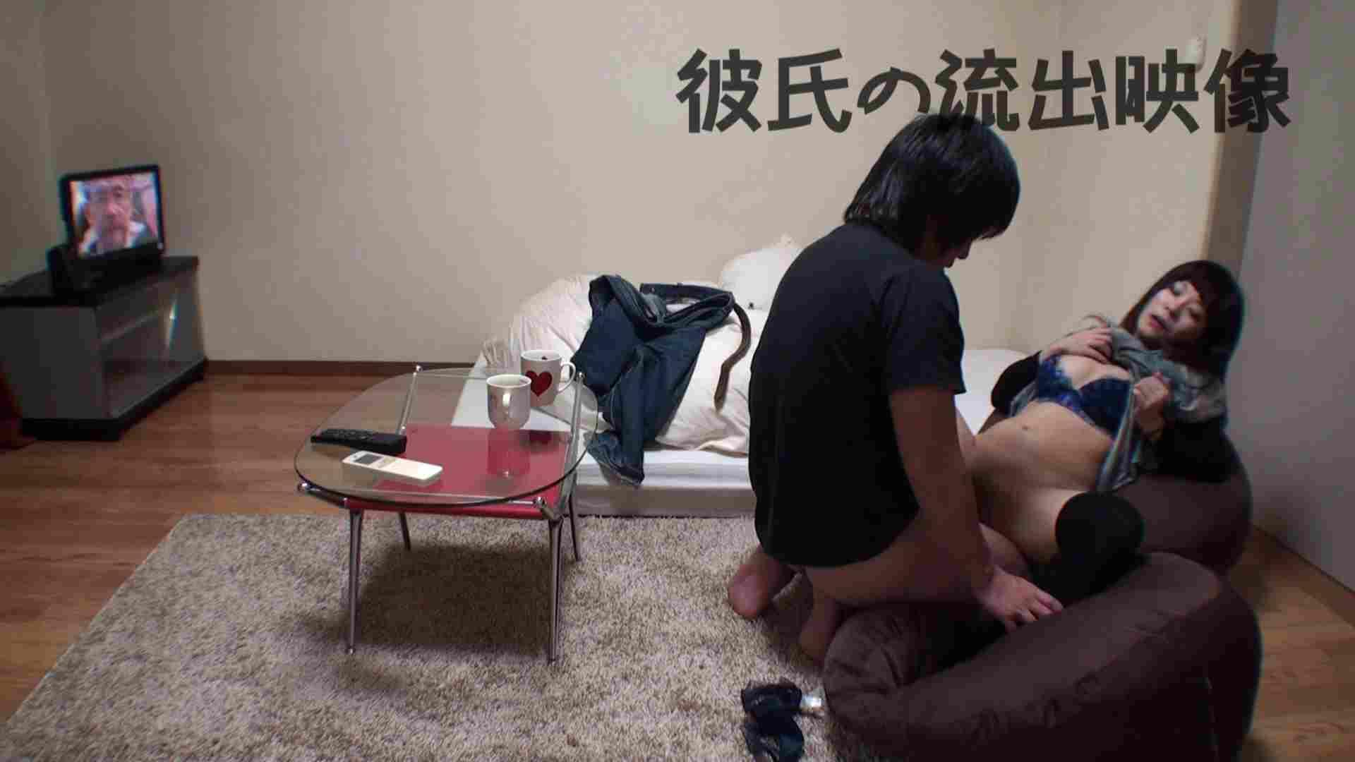 彼氏が流出 パイパン素人嬢のハメ撮り映像02 SEX  92連発 42