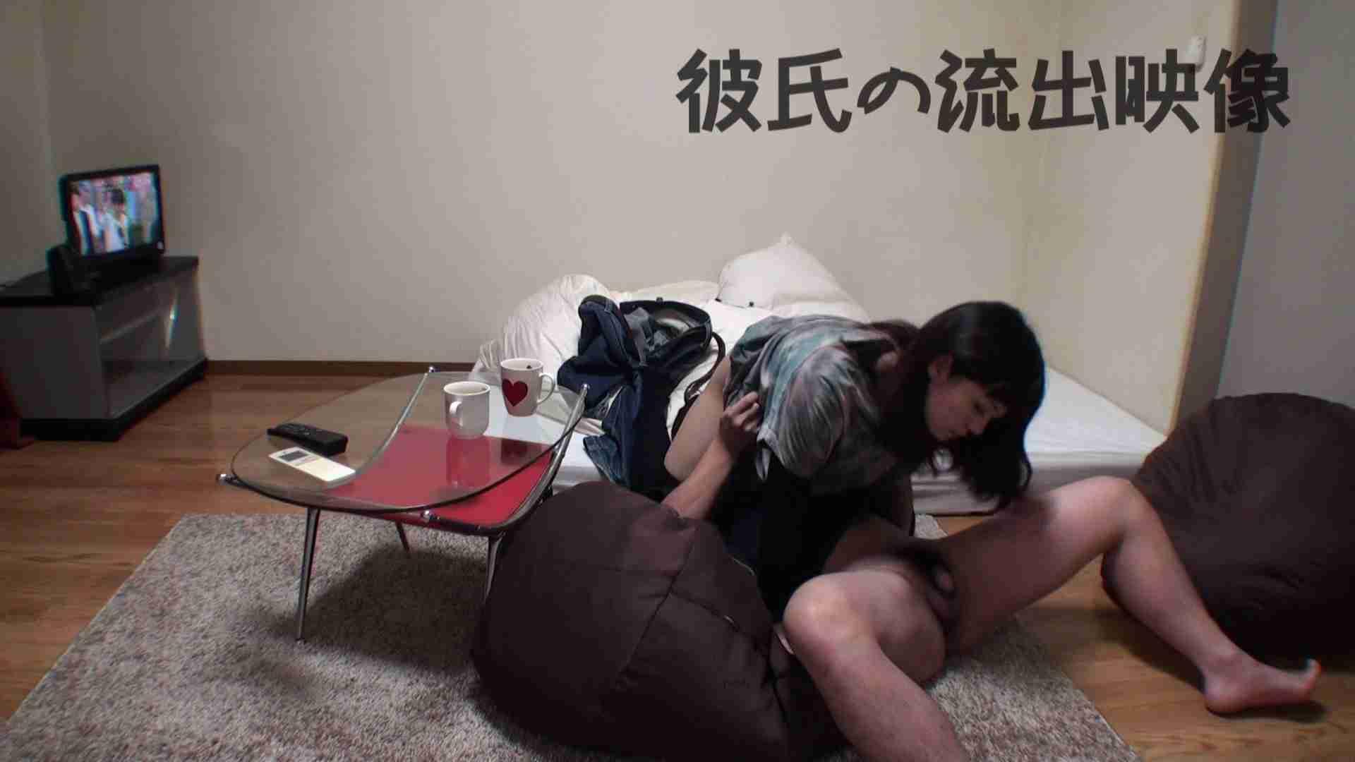 彼氏が流出 パイパン素人嬢のハメ撮り映像02 SEX  92連発 45