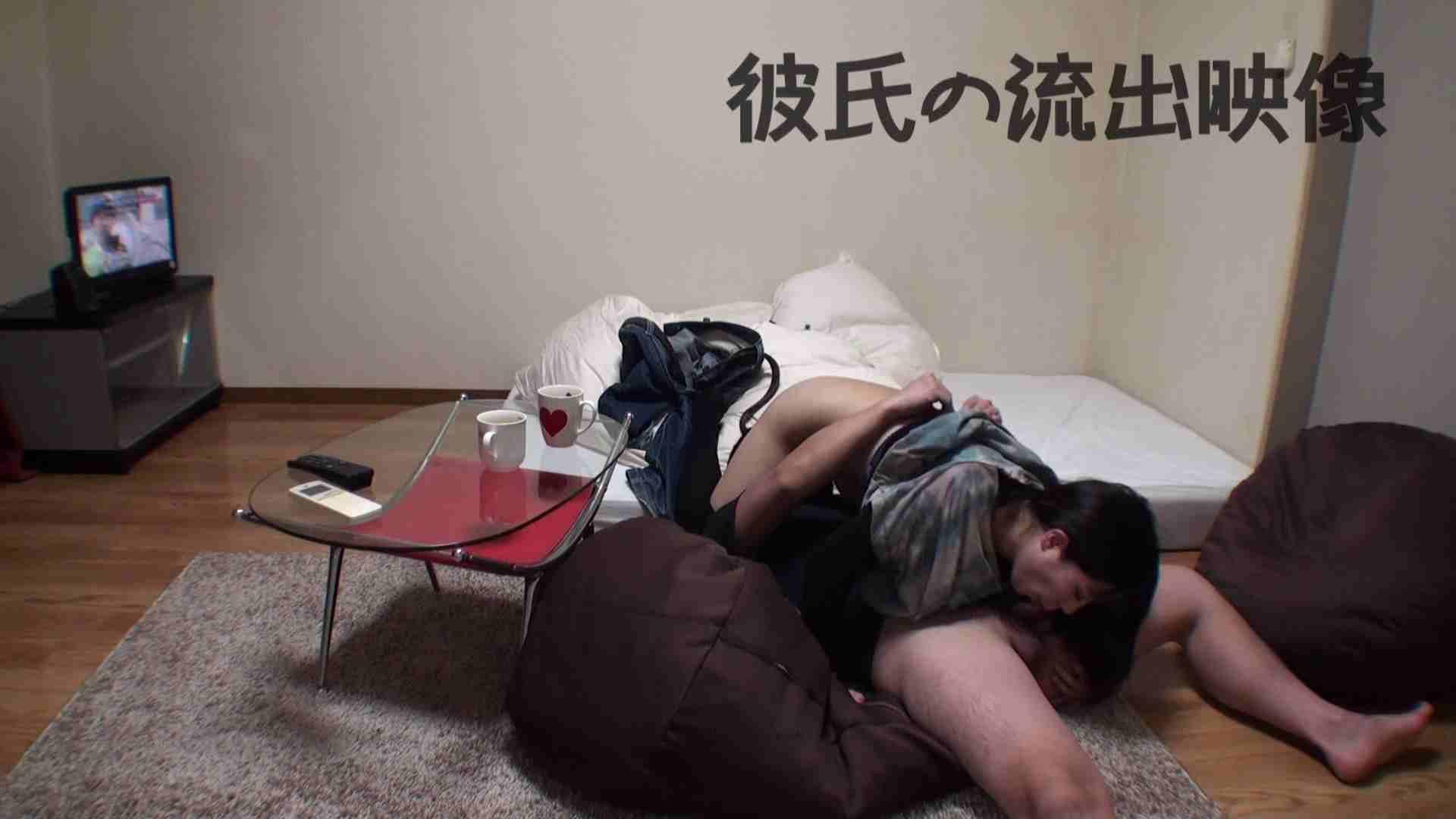 彼氏が流出 パイパン素人嬢のハメ撮り映像02 SEX  92連発 48