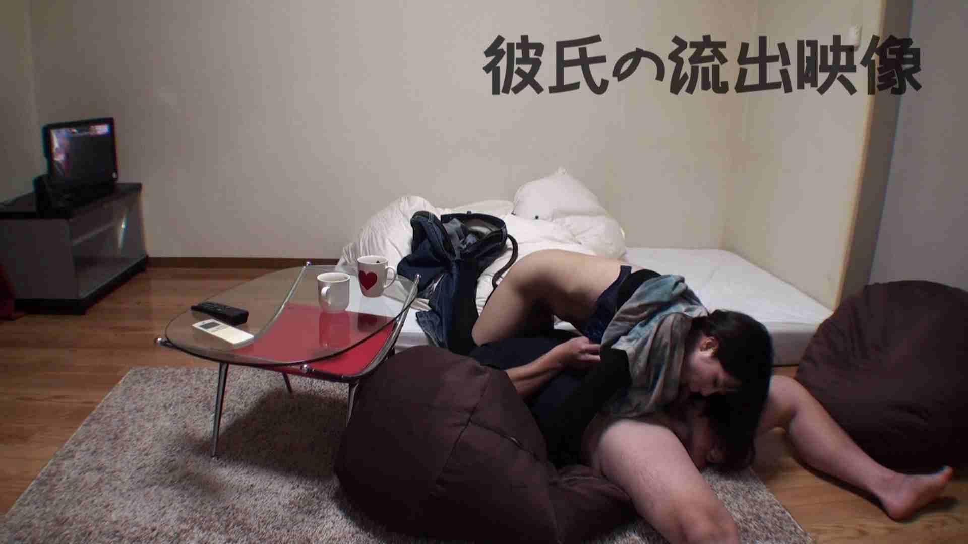 彼氏が流出 パイパン素人嬢のハメ撮り映像02 SEX  92連発 51