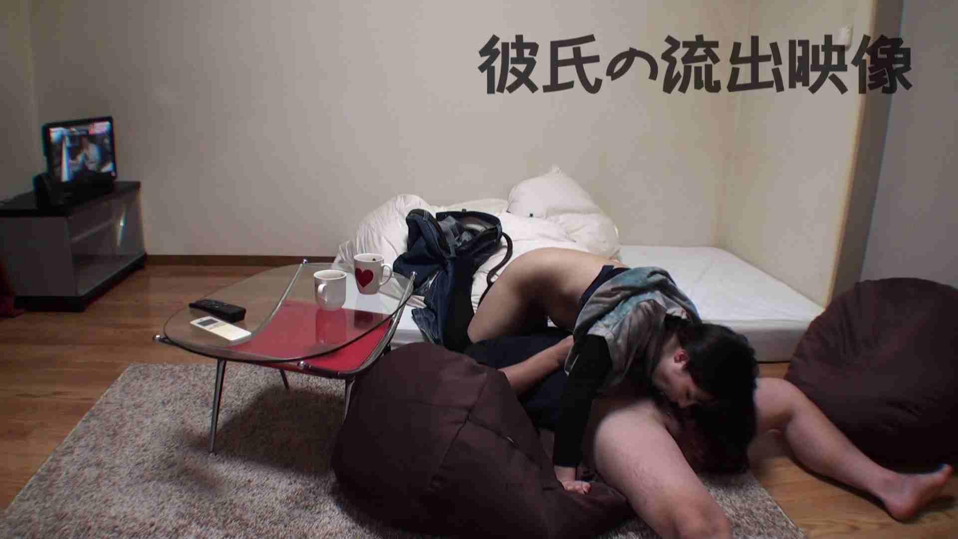 彼氏が流出 パイパン素人嬢のハメ撮り映像02 SEX  92連発 53