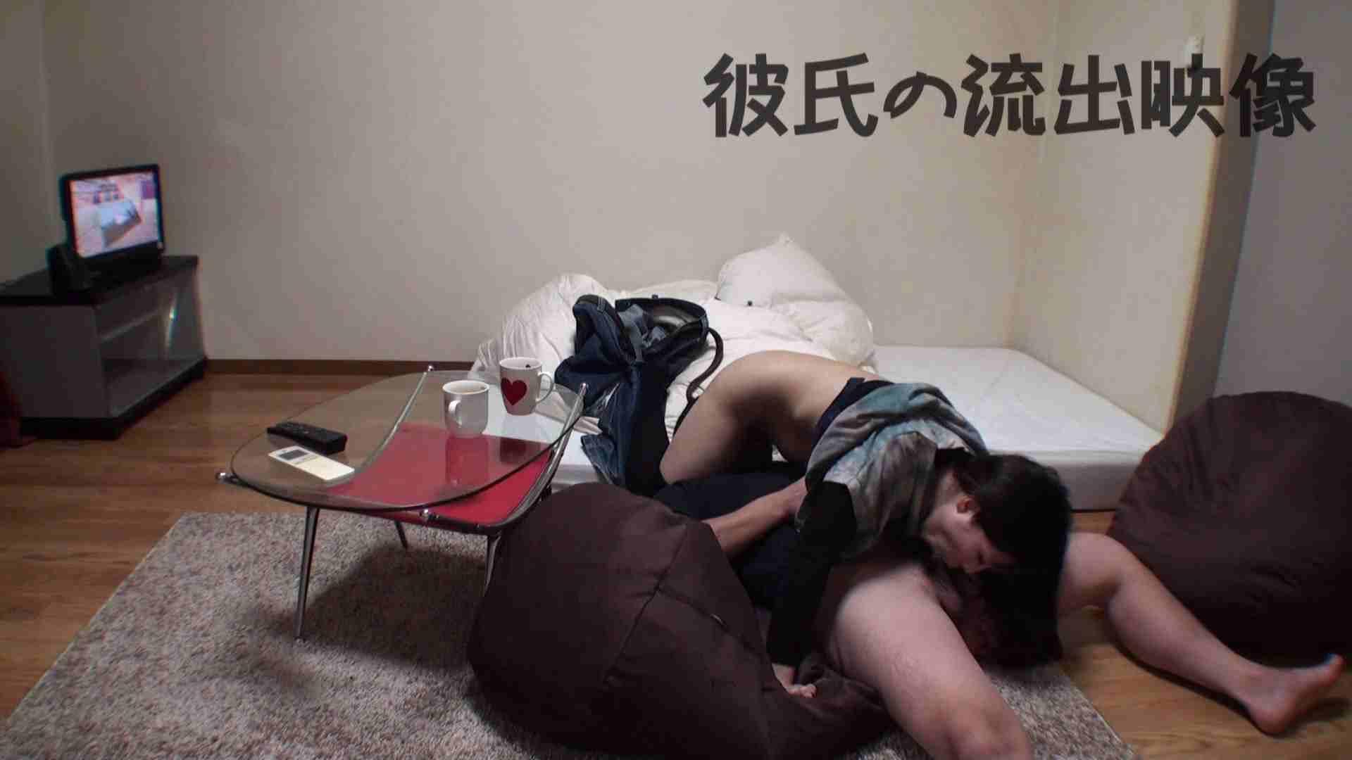 彼氏が流出 パイパン素人嬢のハメ撮り映像02 SEX  92連発 55