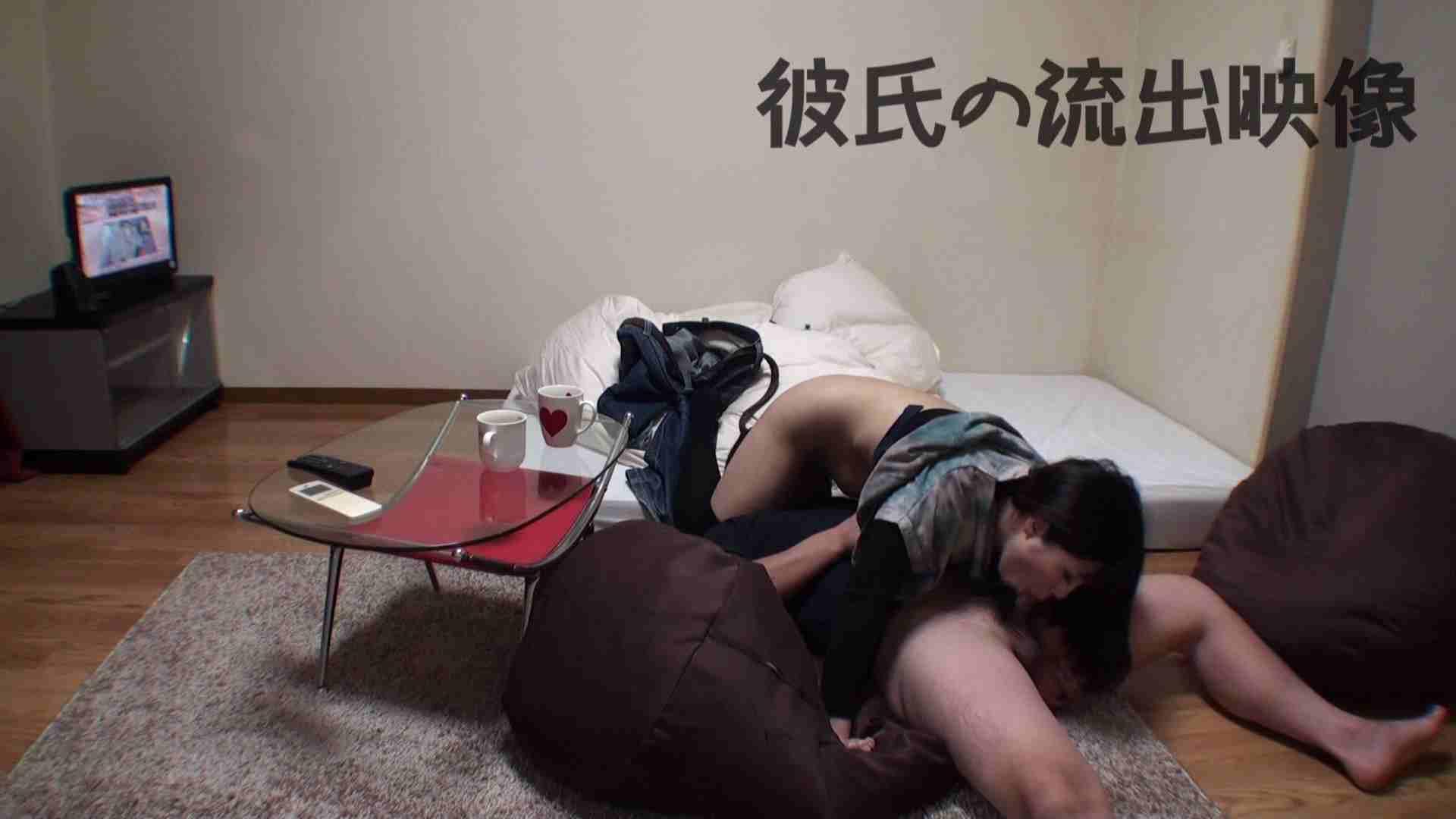 彼氏が流出 パイパン素人嬢のハメ撮り映像02 SEX  92連発 56