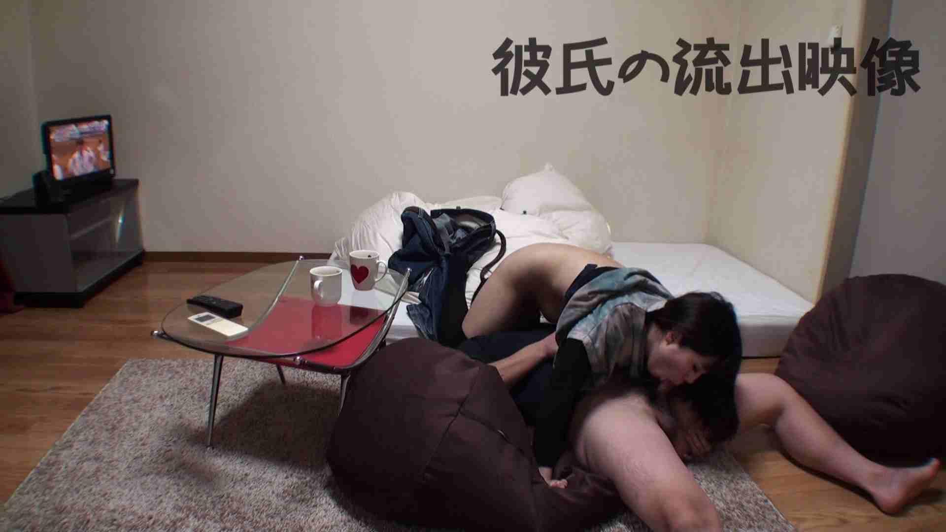 彼氏が流出 パイパン素人嬢のハメ撮り映像02 SEX  92連発 58