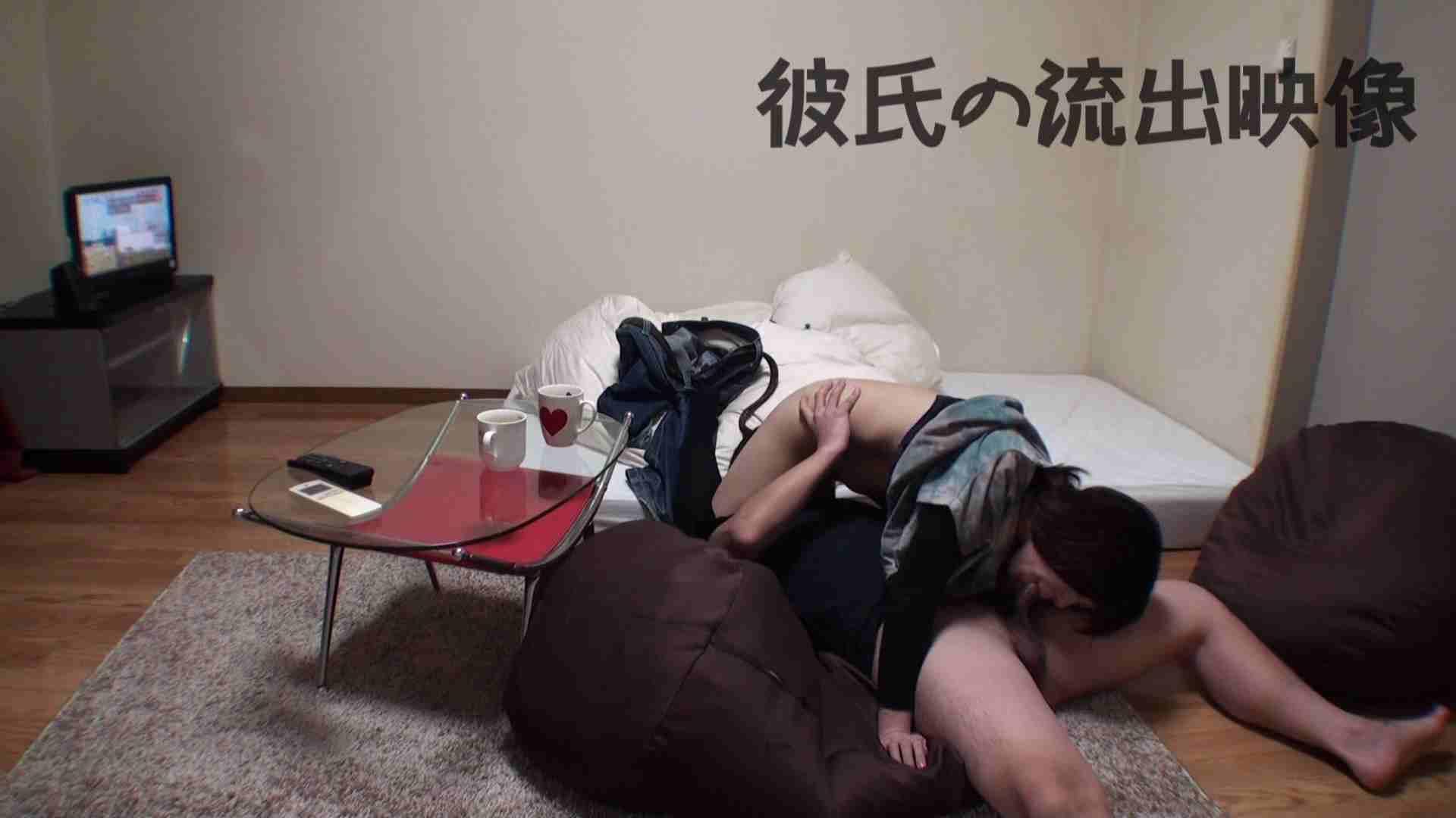 彼氏が流出 パイパン素人嬢のハメ撮り映像02 SEX  92連発 63