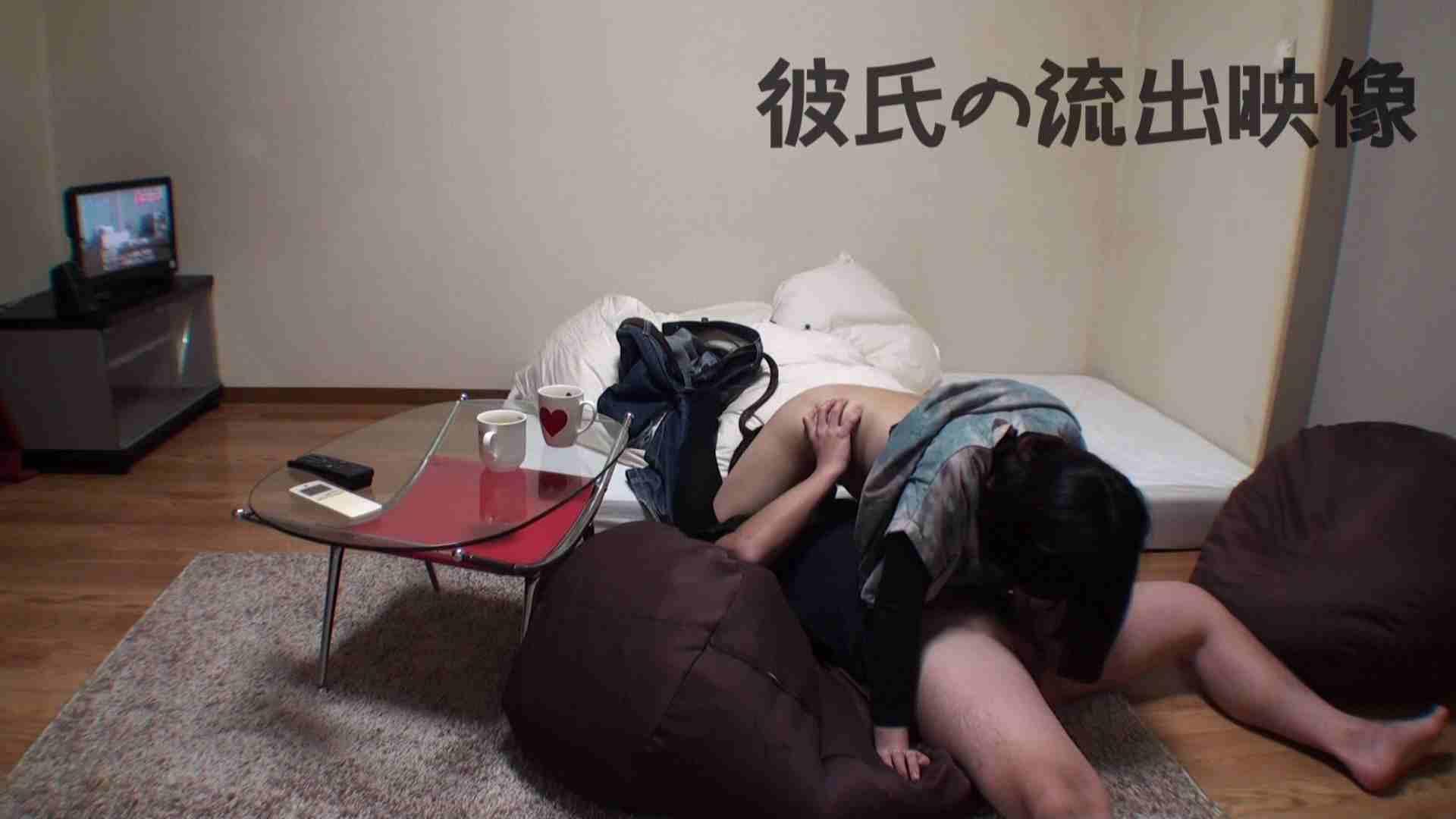 彼氏が流出 パイパン素人嬢のハメ撮り映像02 SEX  92連発 65