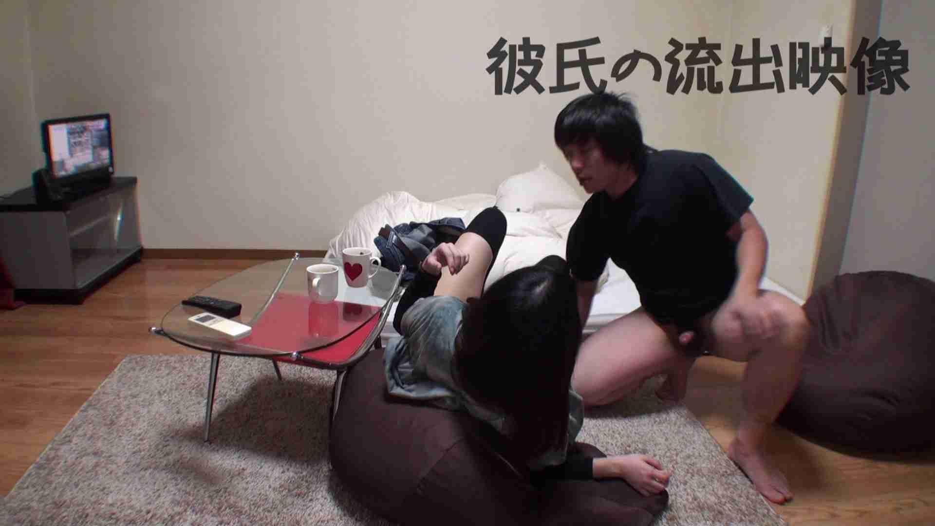 彼氏が流出 パイパン素人嬢のハメ撮り映像02 SEX  92連発 66