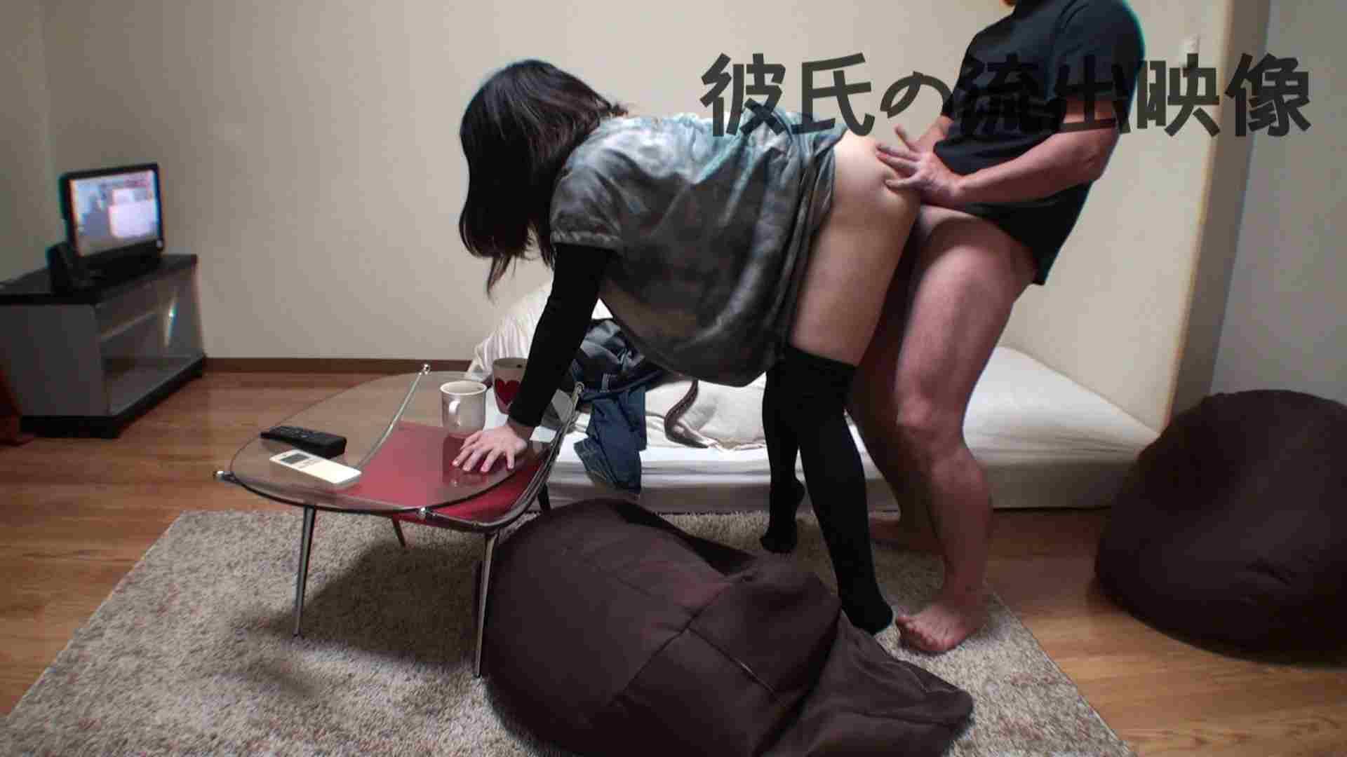 彼氏が流出 パイパン素人嬢のハメ撮り映像02 SEX  92連発 68
