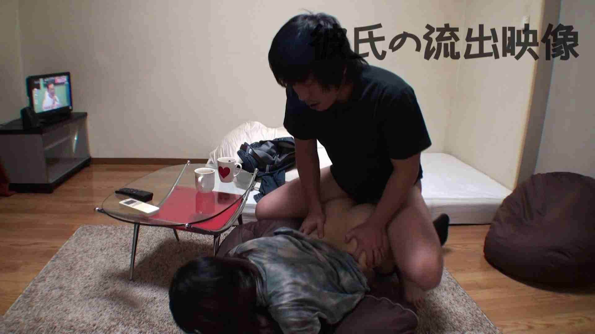 彼氏が流出 パイパン素人嬢のハメ撮り映像02 SEX  92連発 78