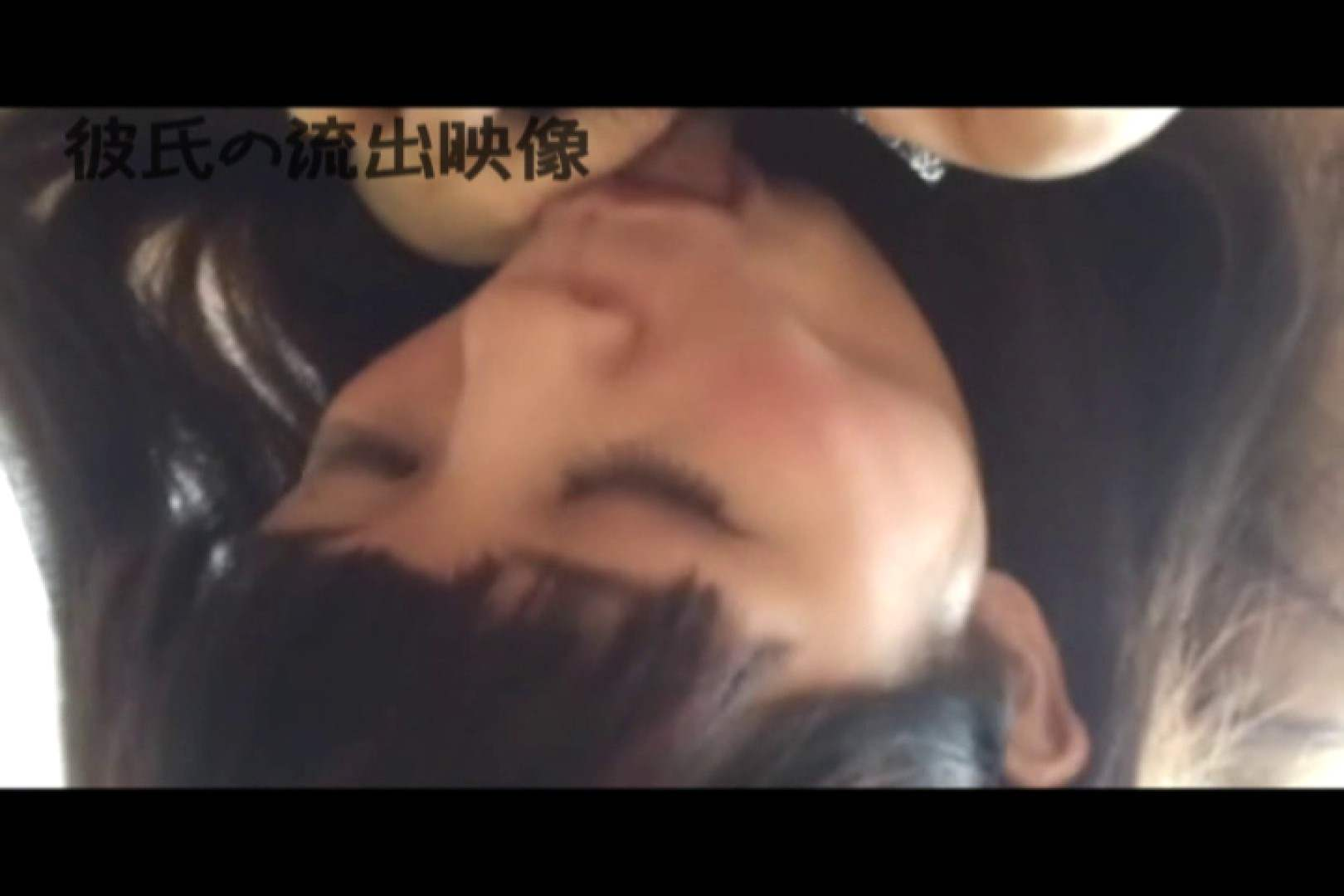 彼氏が流出 パイパン素人嬢のハメ撮り映像03 カップル  36連発 7