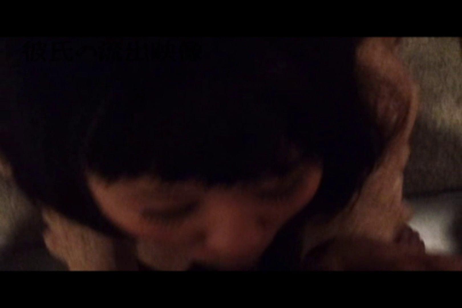 彼氏が流出 パイパン素人嬢のハメ撮り映像03 カップル  36連発 16